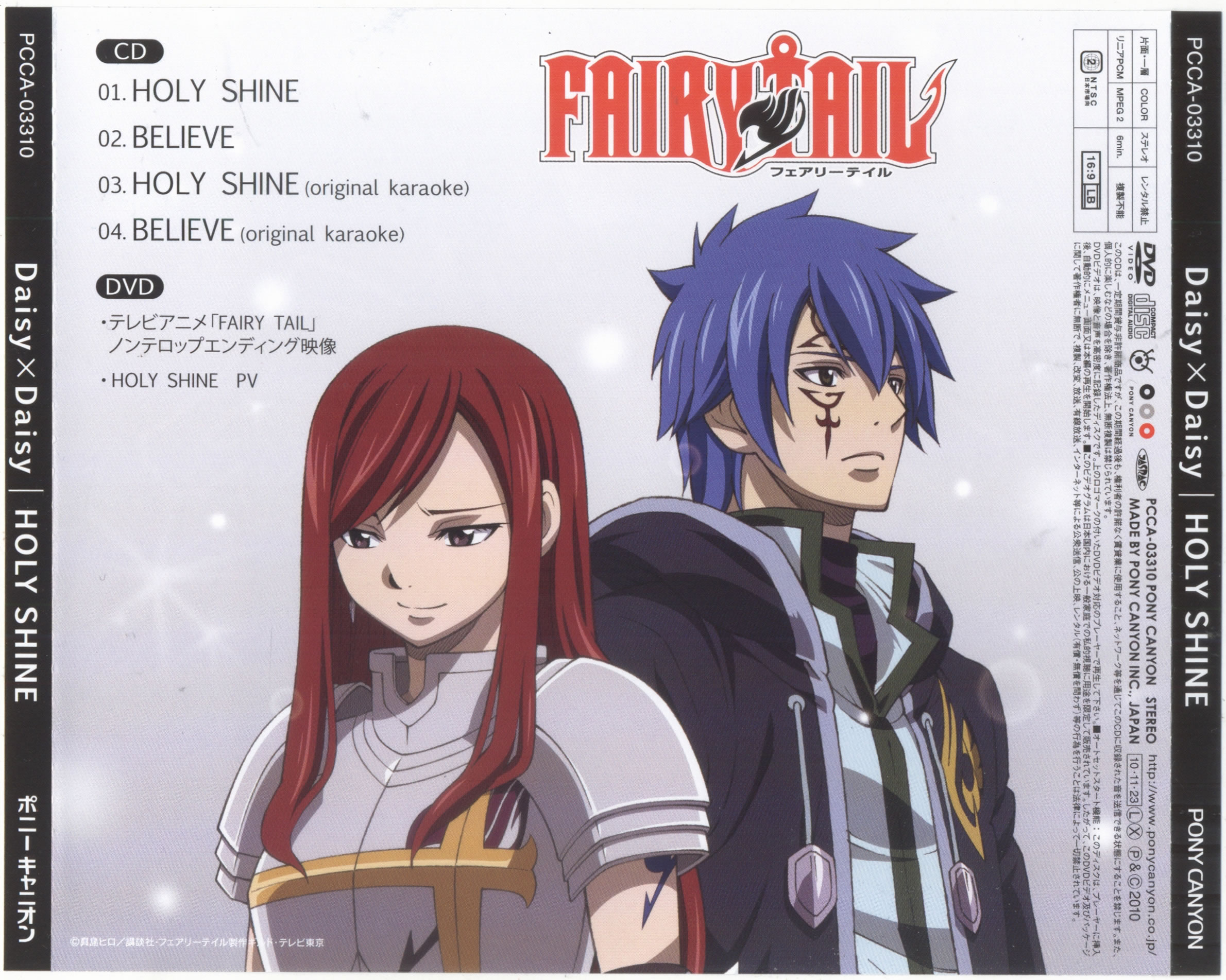 Fairy Tail: Jellal Fernandes - Images Actress