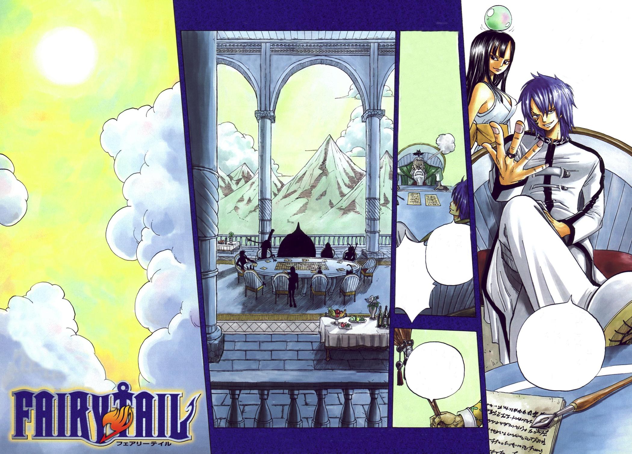 Fairy Tail: Ultear Milkovich - Picture