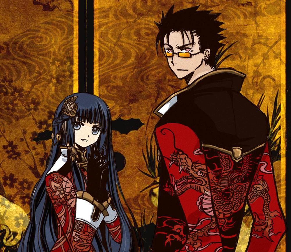 Download Tsubasa Reservoir Chronicle: Dragon Beauty