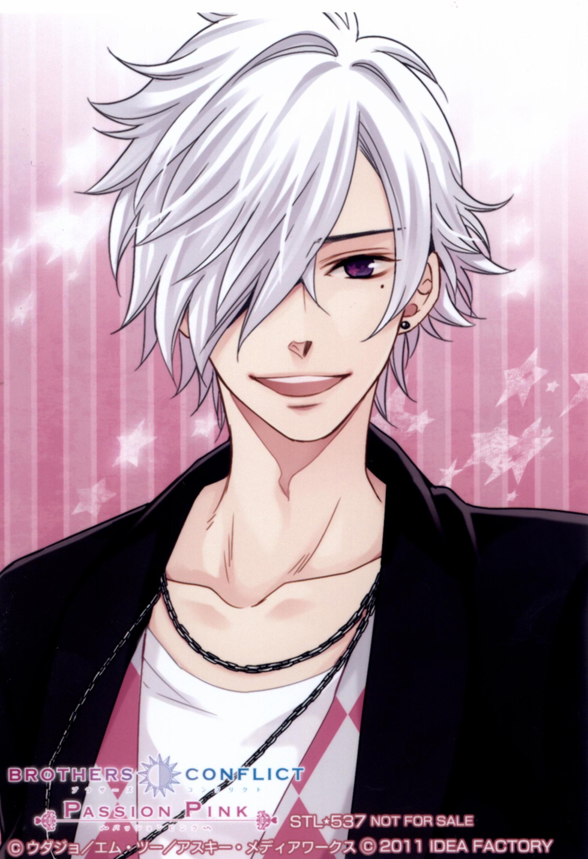 Brothers Conflict Tsubaki Gif Brothers Conflict Tsubaki GifBrothers Conflict Tsubaki Gif