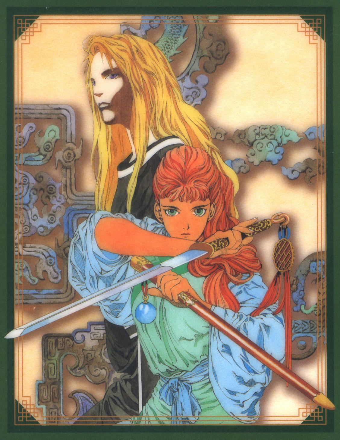 Twelve Kingdoms: Juuni Kokki 02 - Minitokyo