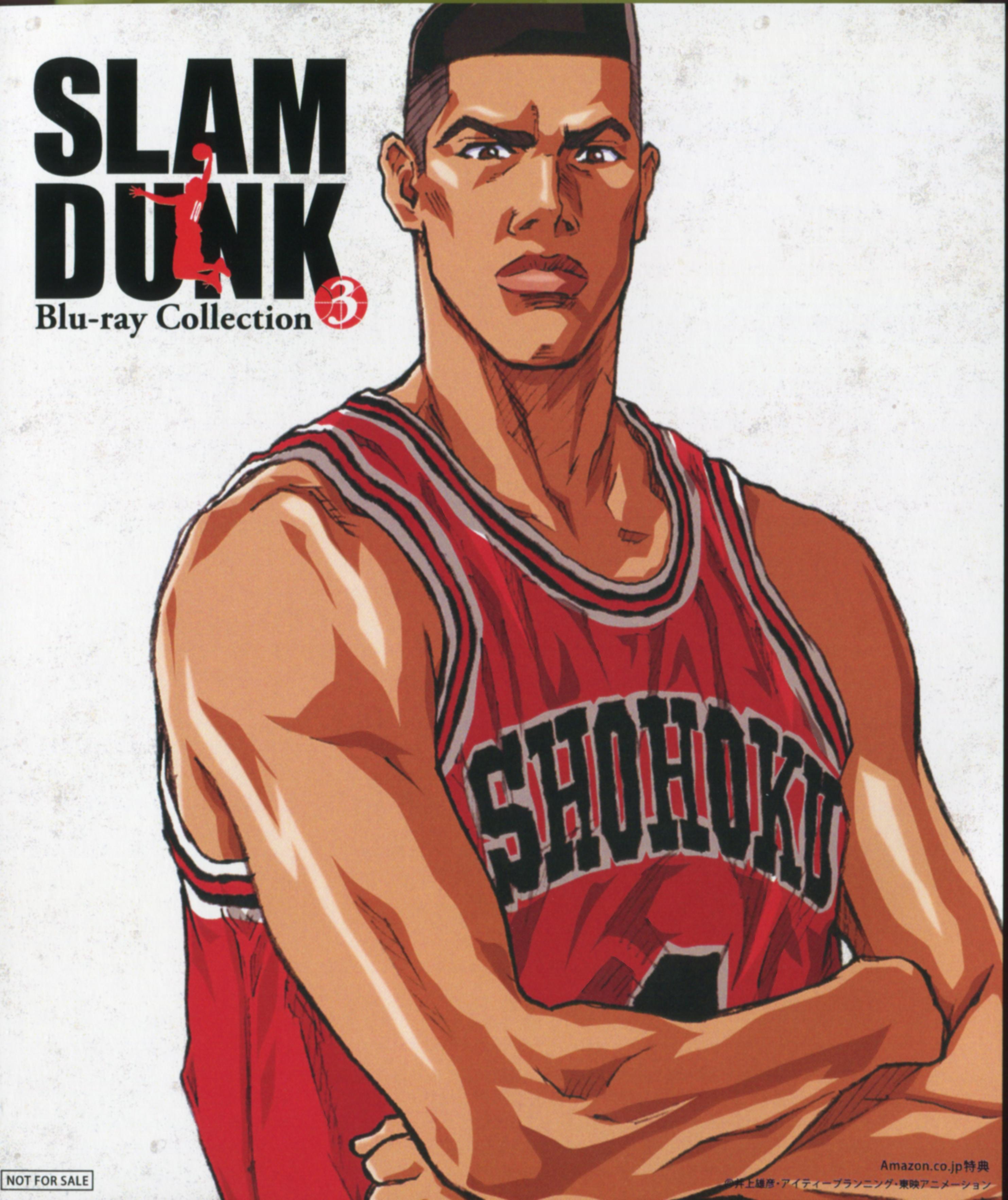 Slam Dunk (Takenori Akagi)