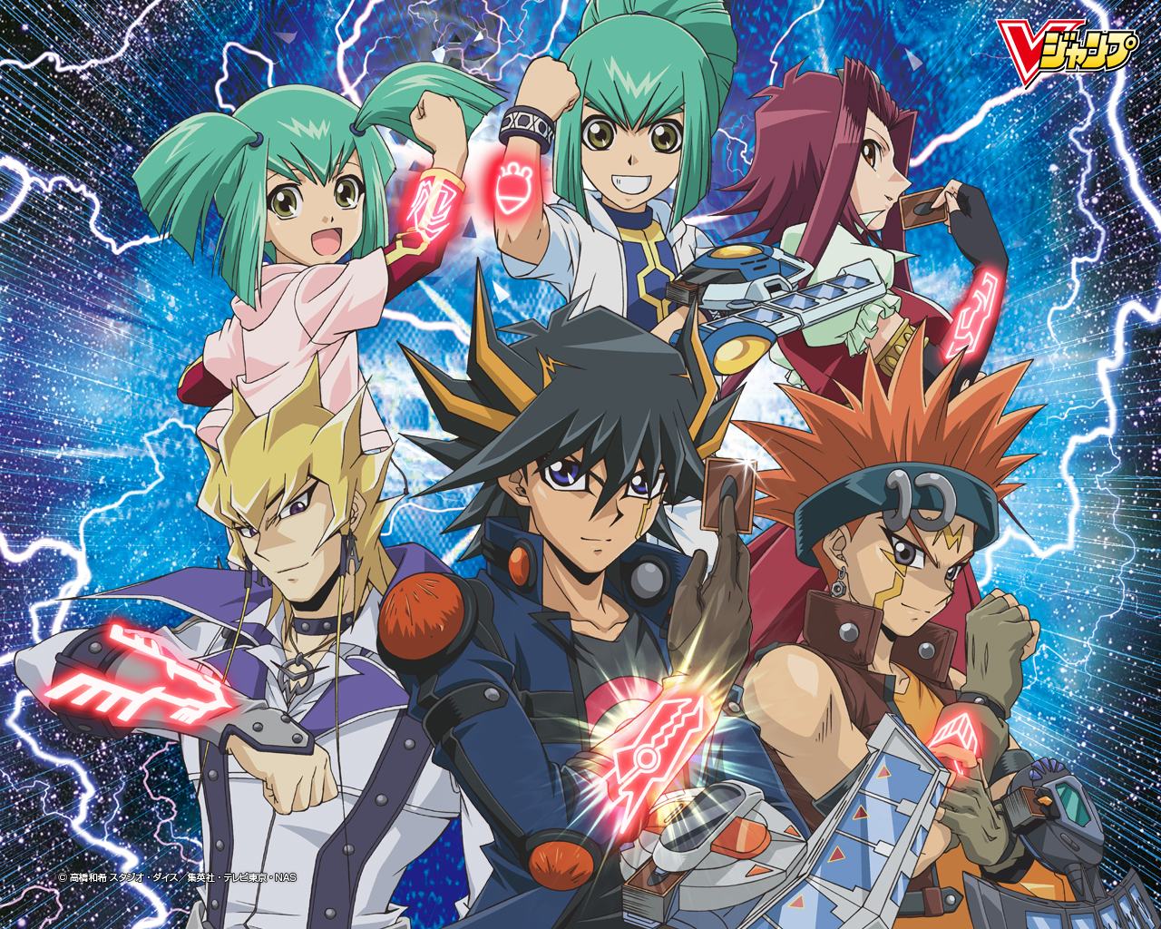 Yu Gi Oh 5ds Bs