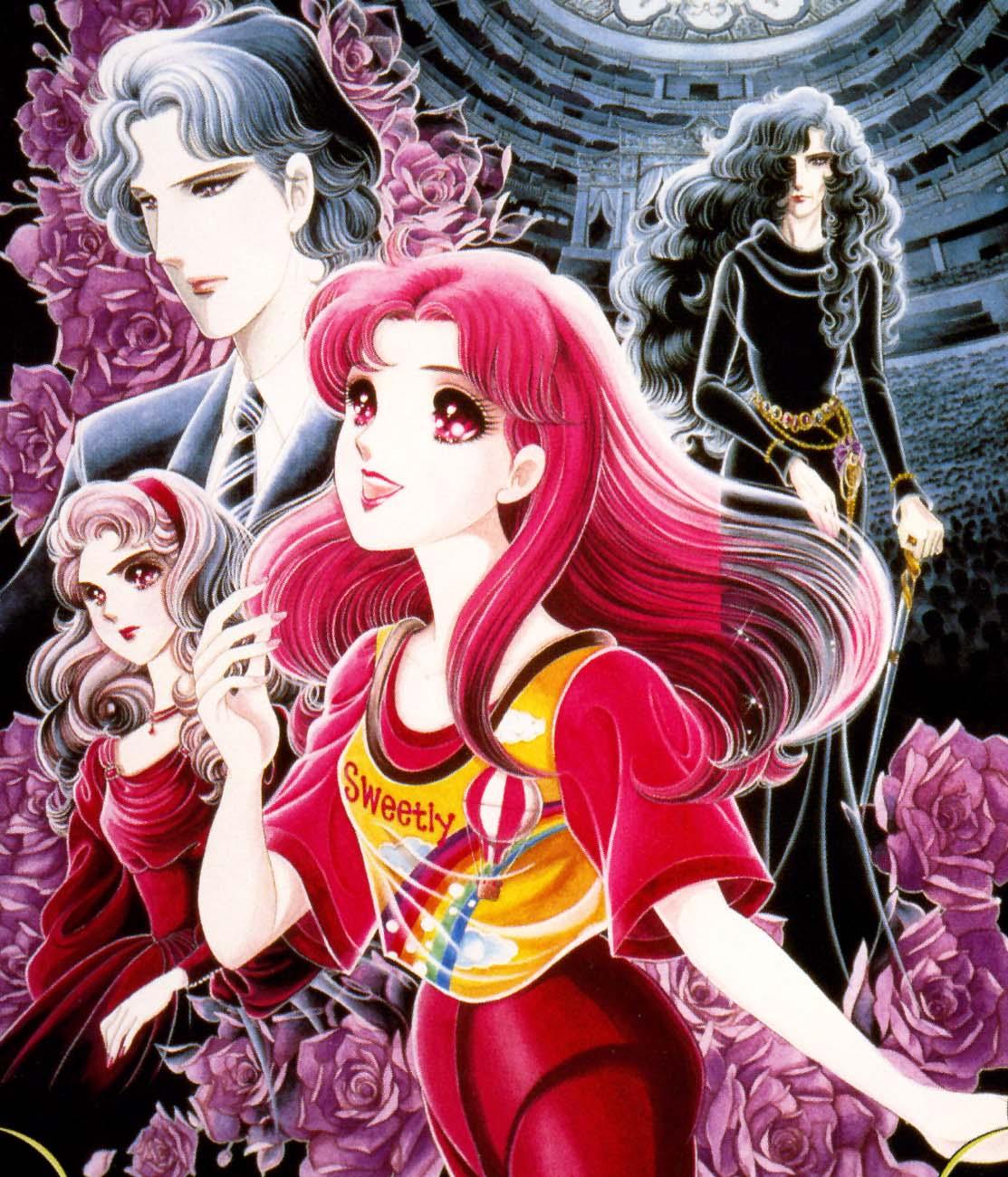 Glass Mask Manga Volume 49
