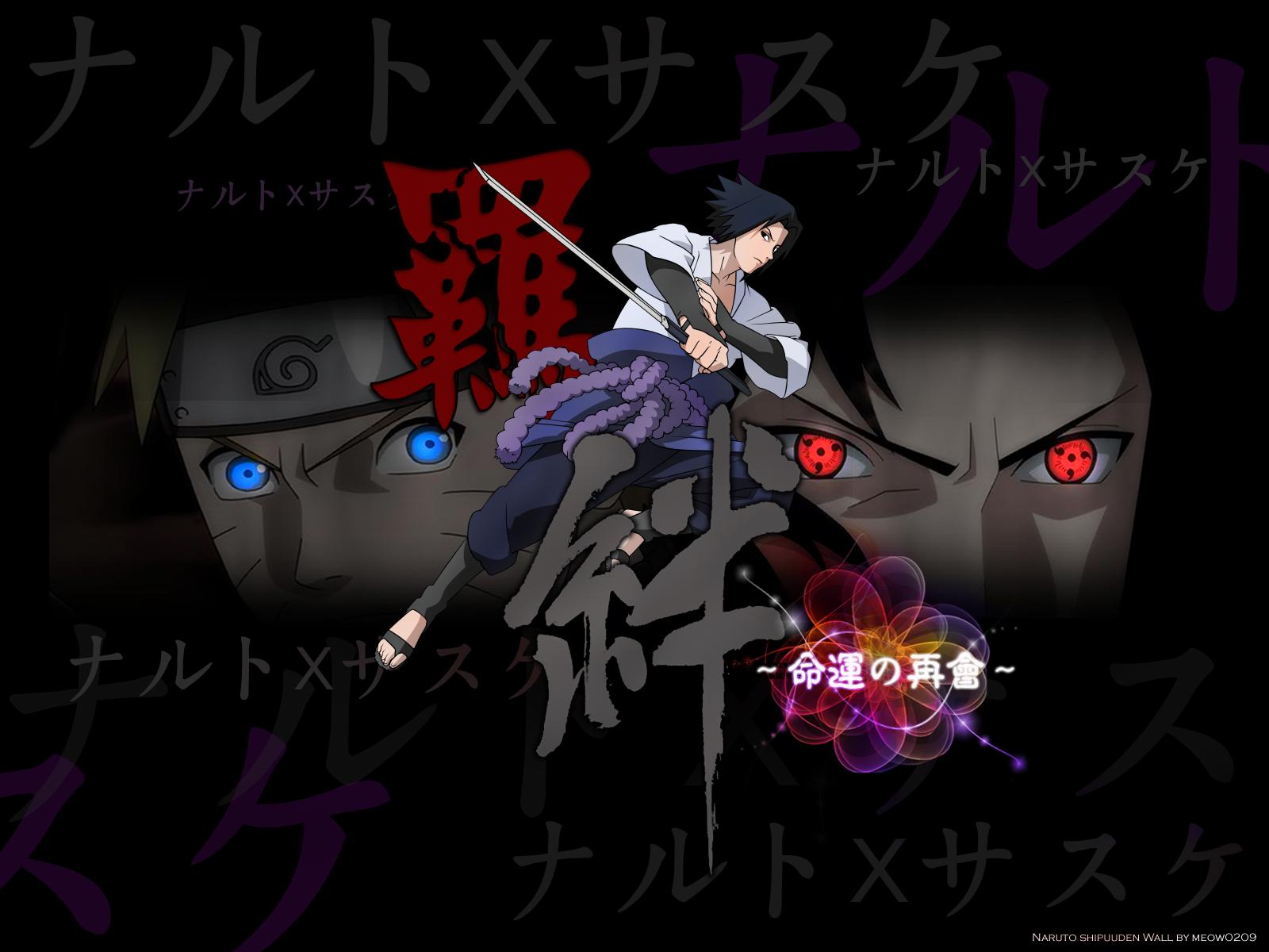 Fonds D Ecran Minitokyo Naruto Telecharger Sgeselquiton Ml