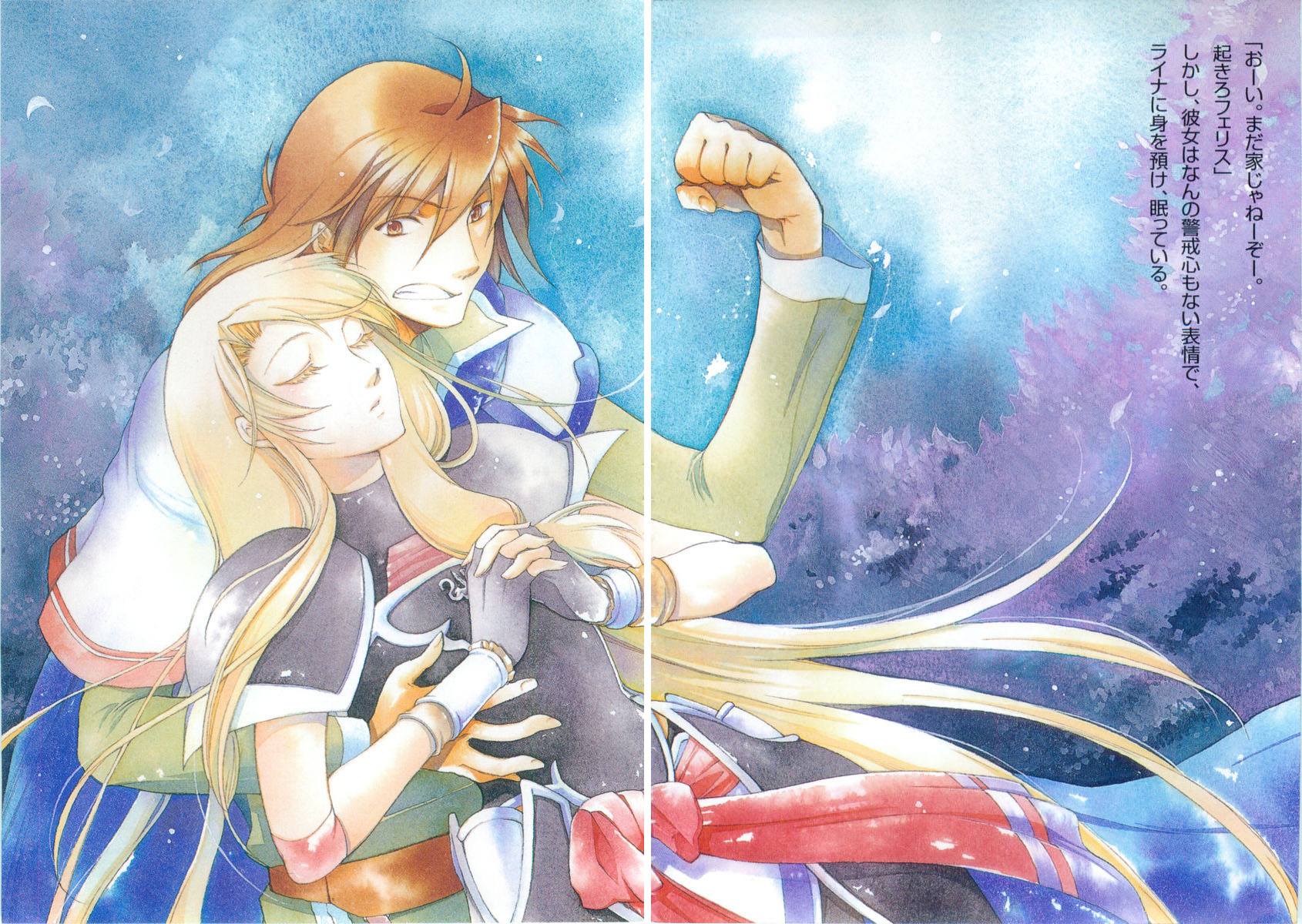 The legend of the legendary heroes light novel 9 minitokyo