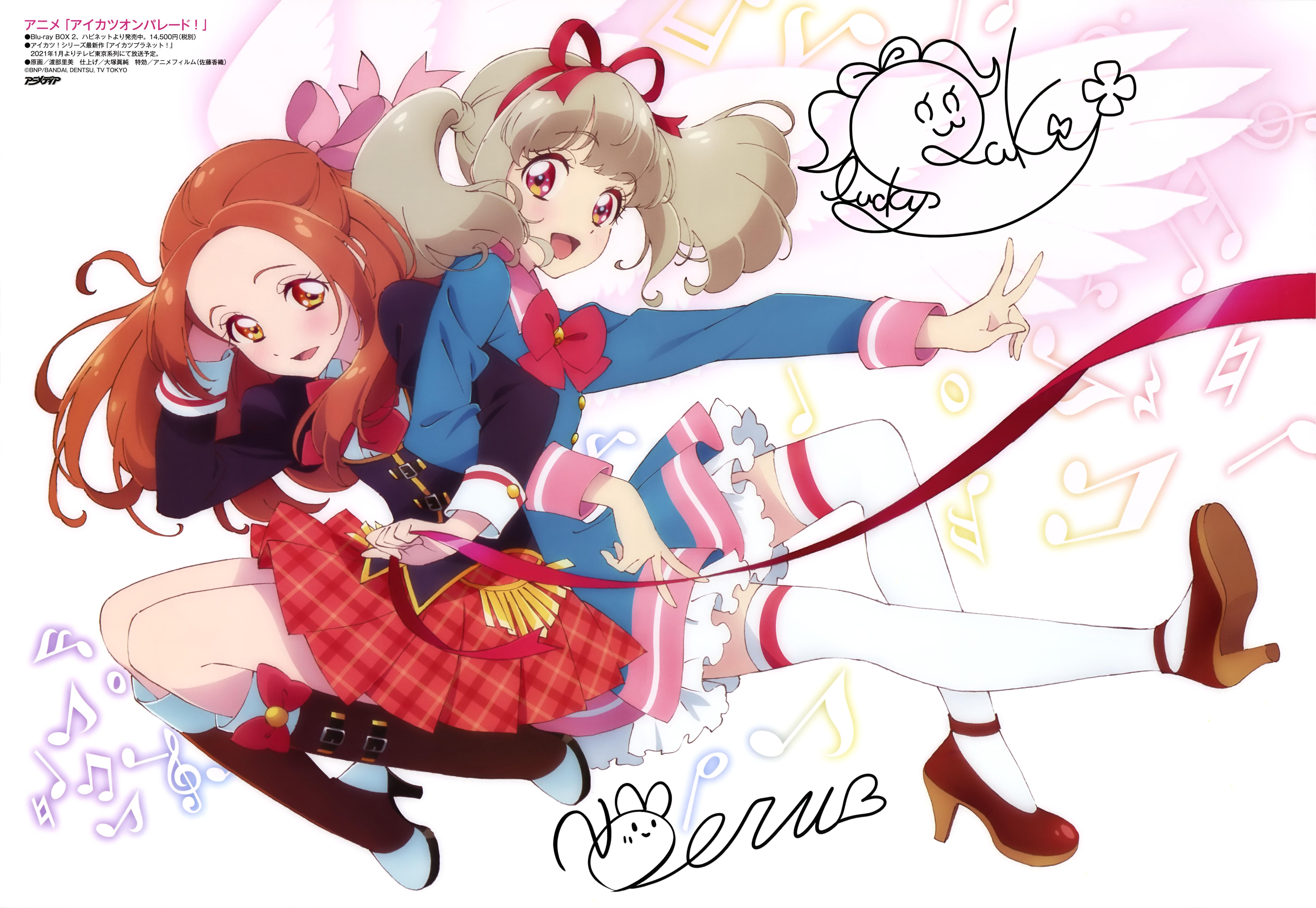 Aikatsu On Parade Wallpaper And Scan Gallery Minitokyo
