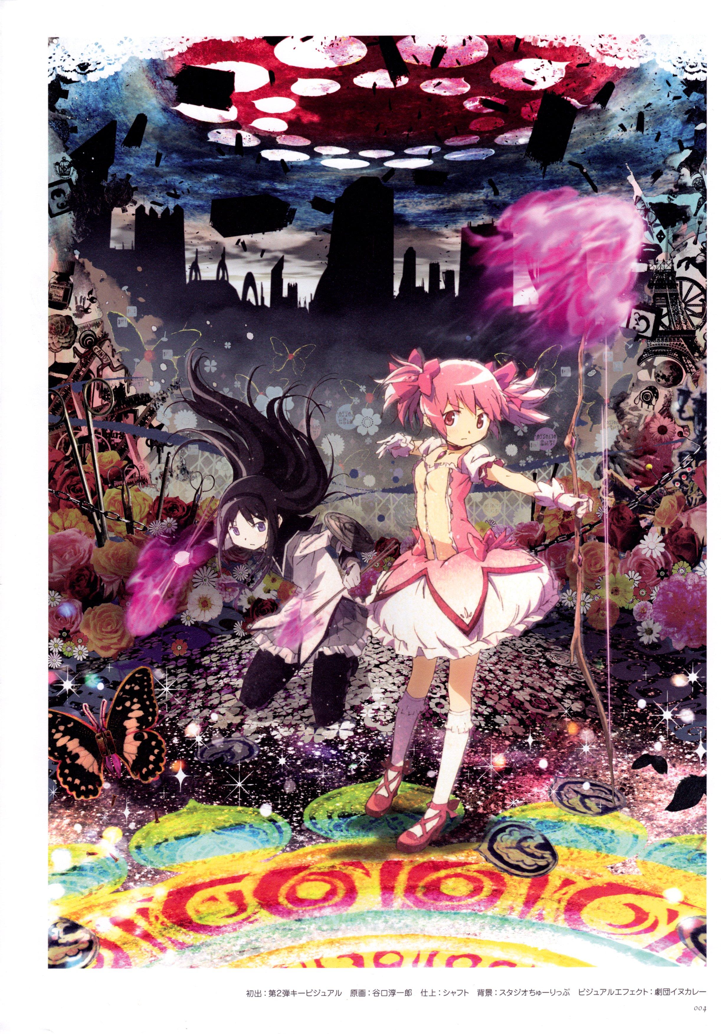 Homura Akemi Wallpaper And Scan Gallery Minitokyo