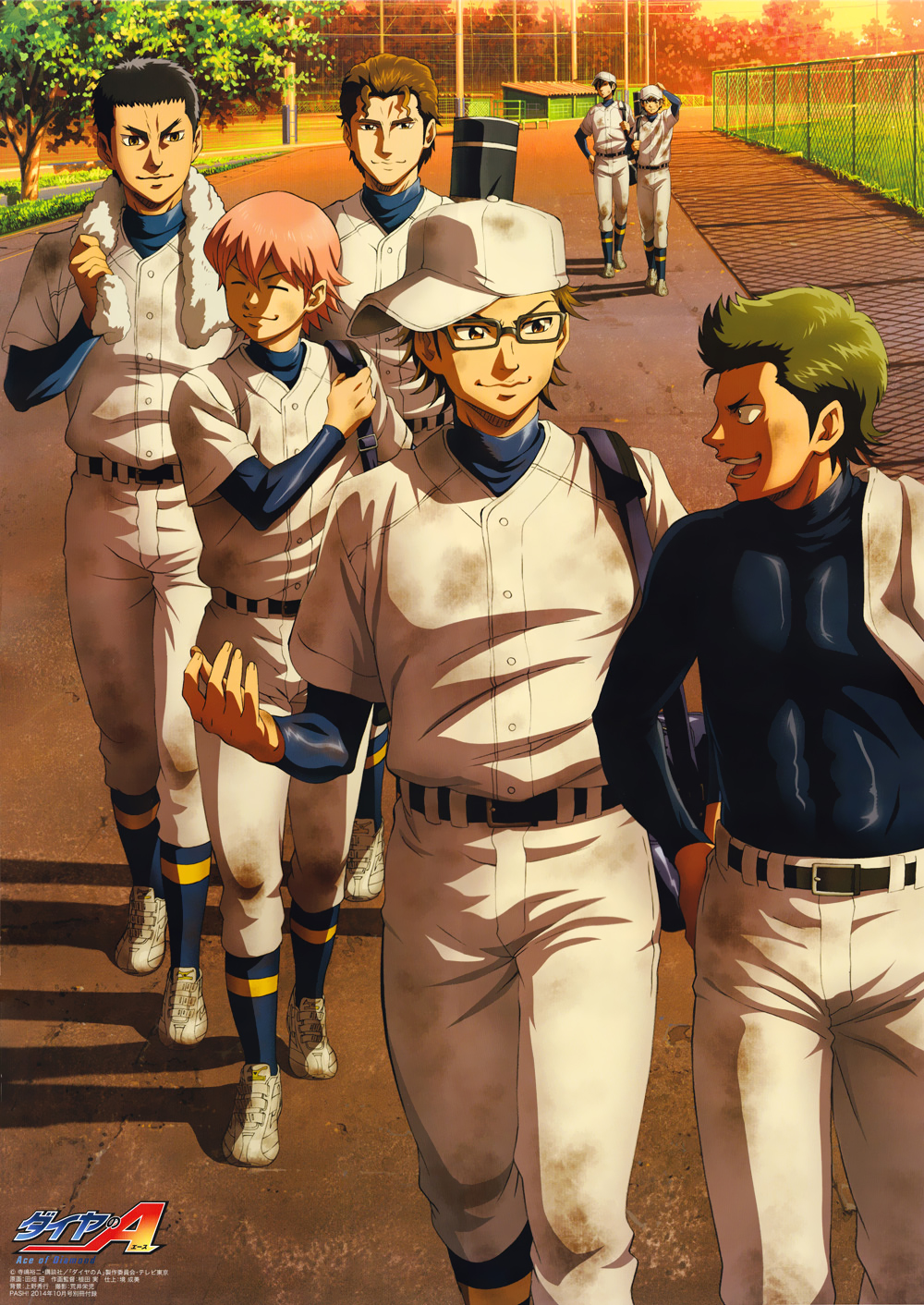 Ace Of Diamond Wallpaper And Scan Gallery Minitokyo