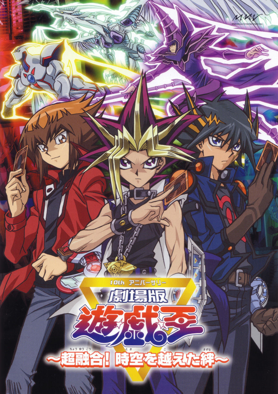 yu gi oh duel monsters subtitles download