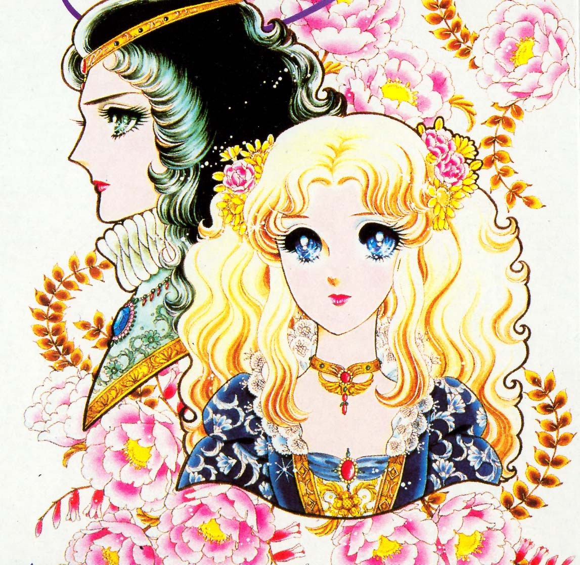 Glass Mask Manga Volume 49: Glass Mask: Rivals