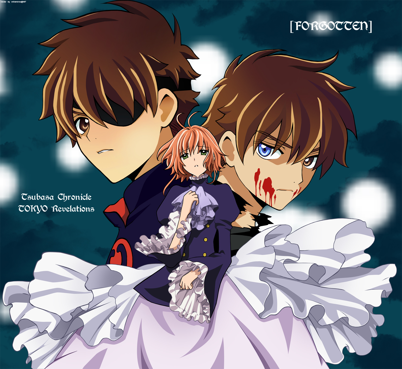 Tsubasa Reservoir Chronicle: [FORGOTTEN]