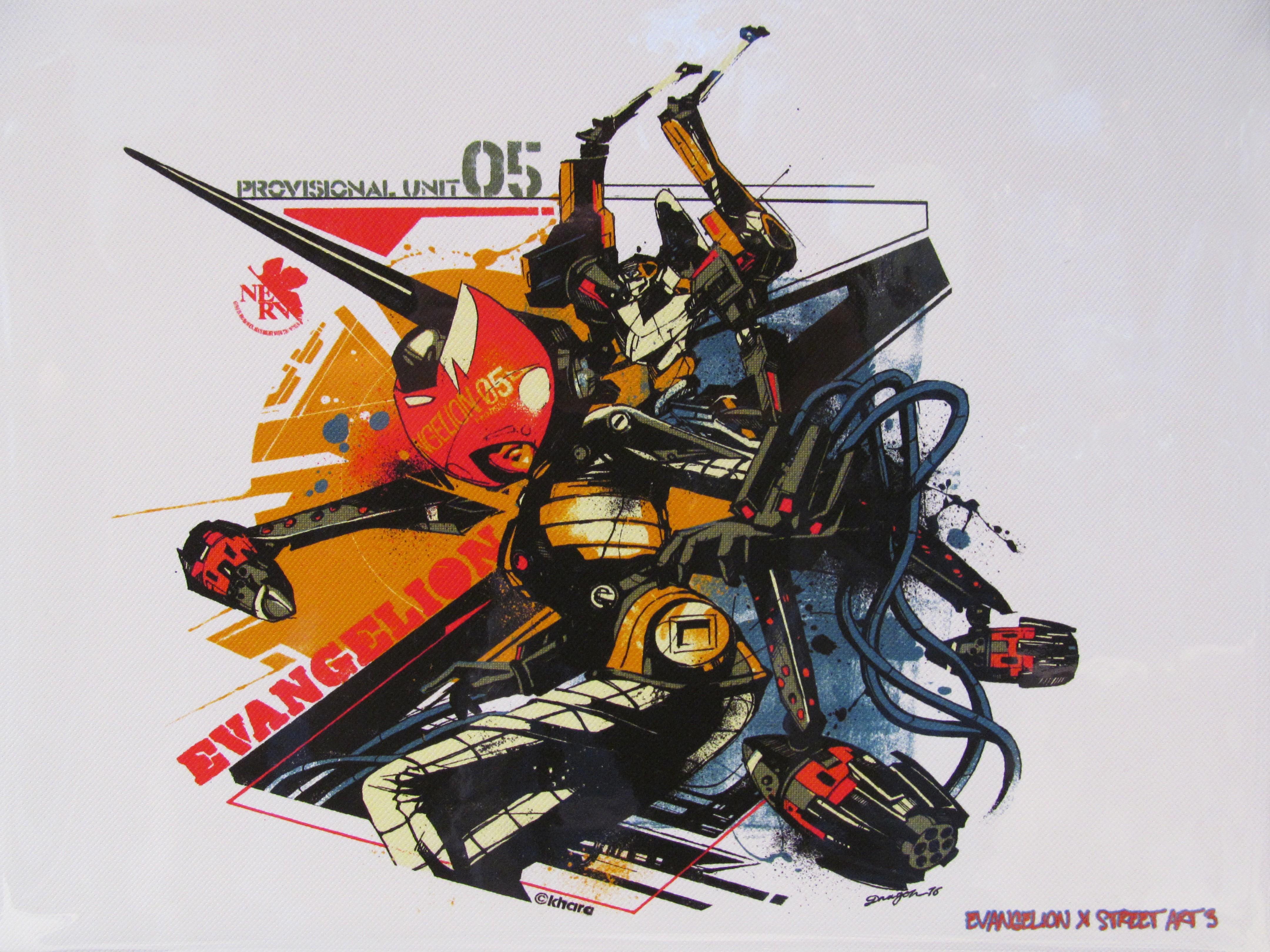 Neon Genesis Evangelion (Unit-05, Makinami Mari ...  Neon Genesis Ev...