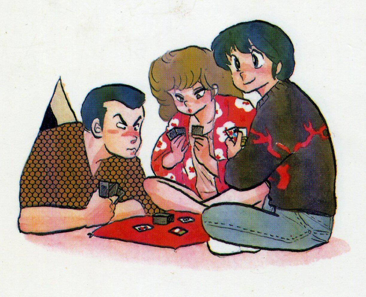 Ikkoku Maison Maison Ikkoku Akemi