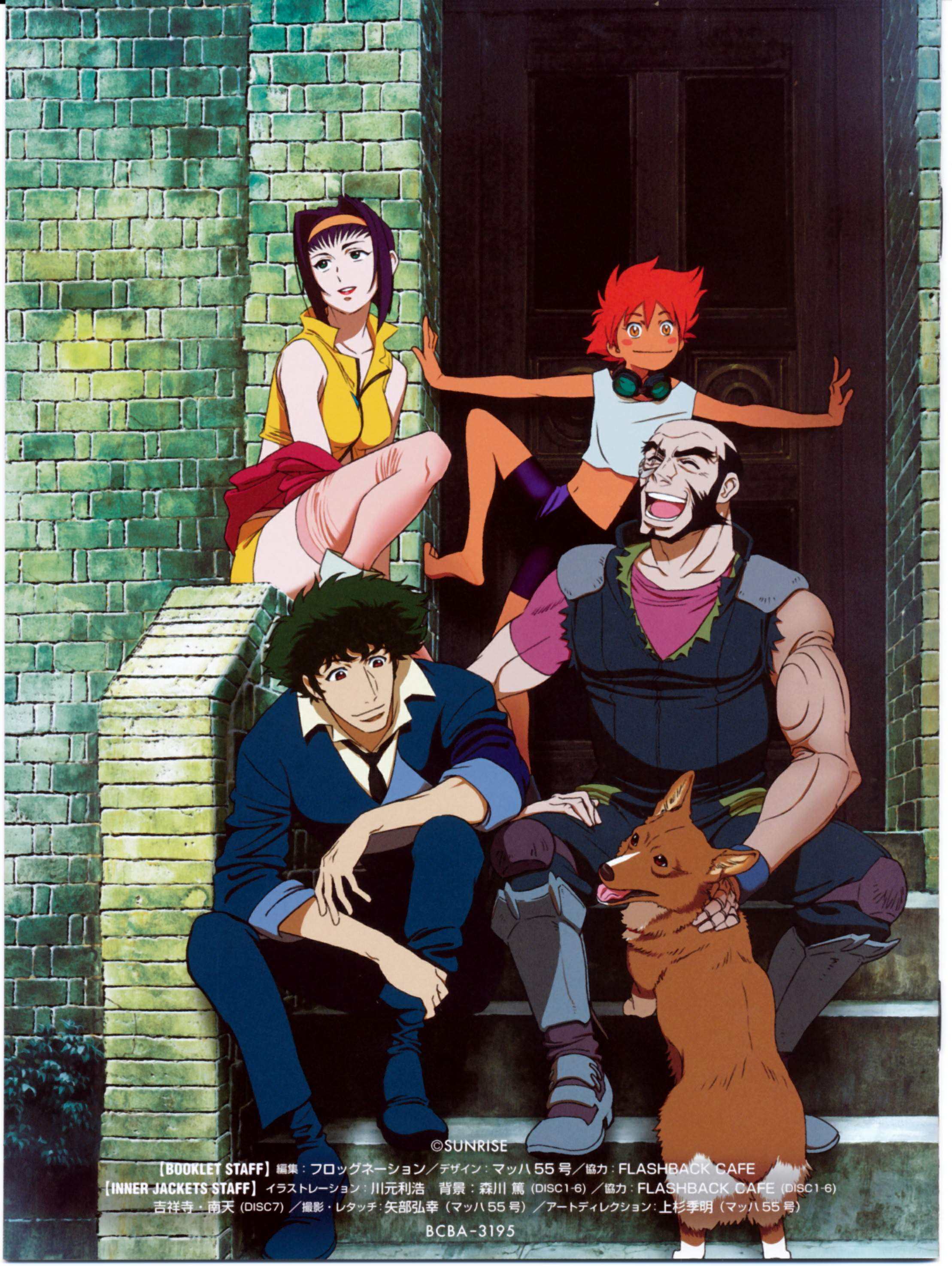 Cowboy Bebop: Wong Hau Pepelu - Photo Colection
