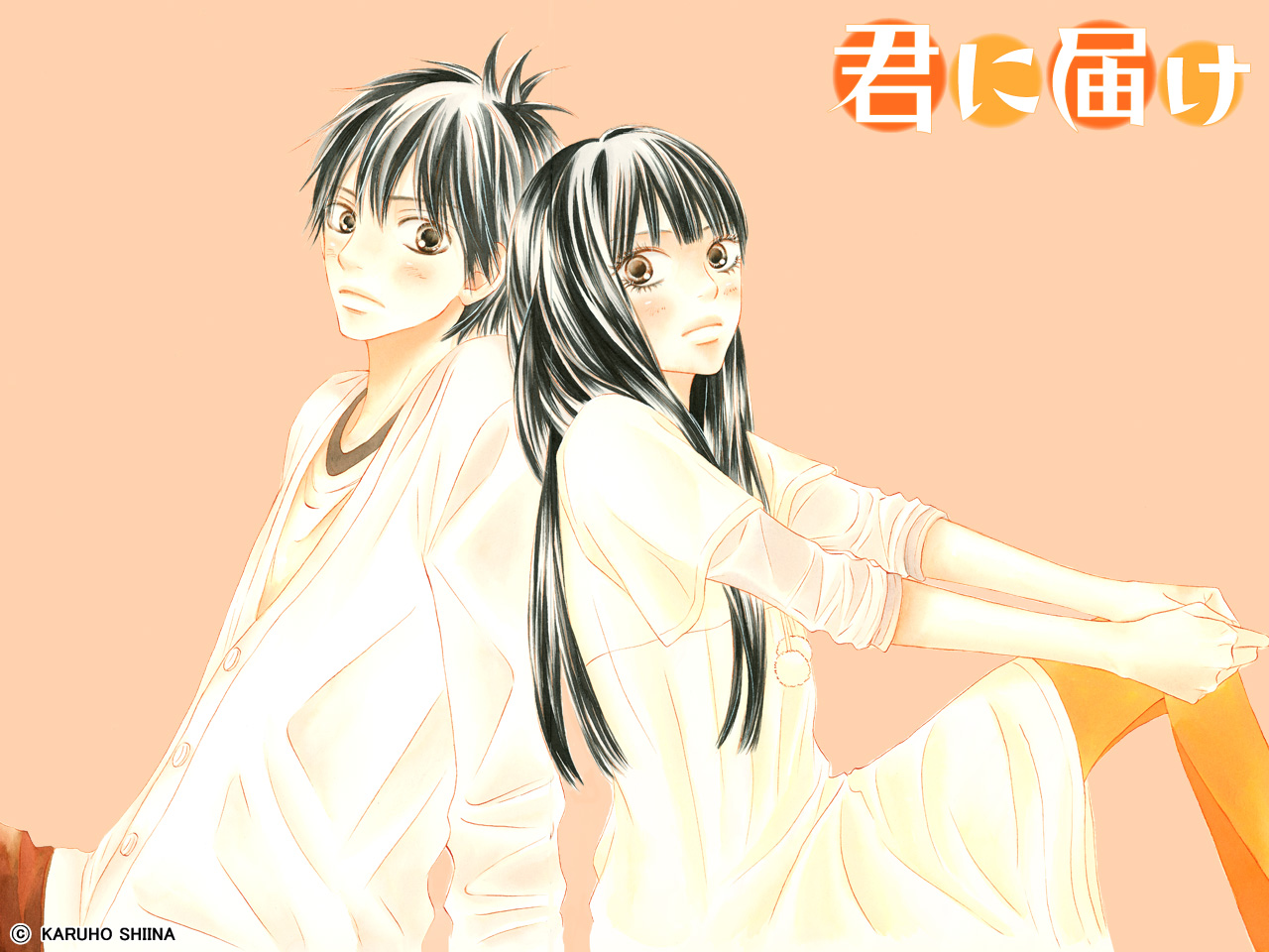 Download Kimi Ni Todoke Wallpaper 1280x960