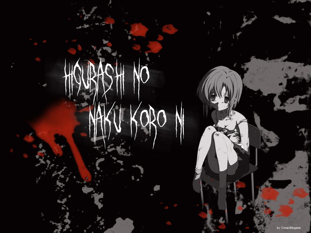 Higurashi no Naku Koro ni Wallpaper Mf]higurashi no Naku Koro ni