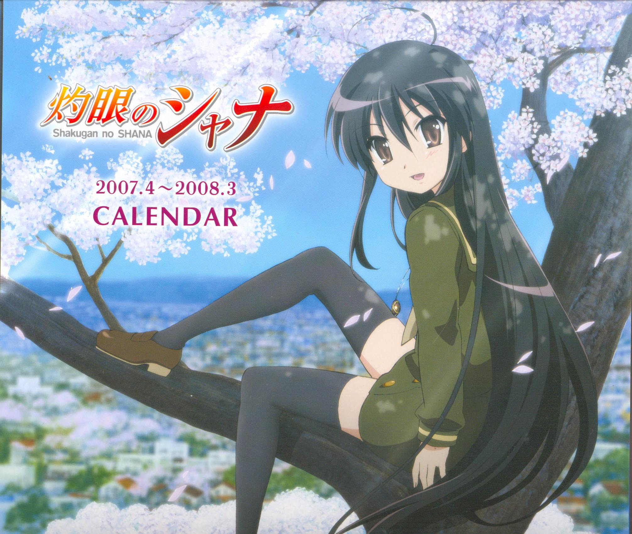 Shakugan no Shana: Shakugan no Shana 2007-8 Calendar - Minitokyo