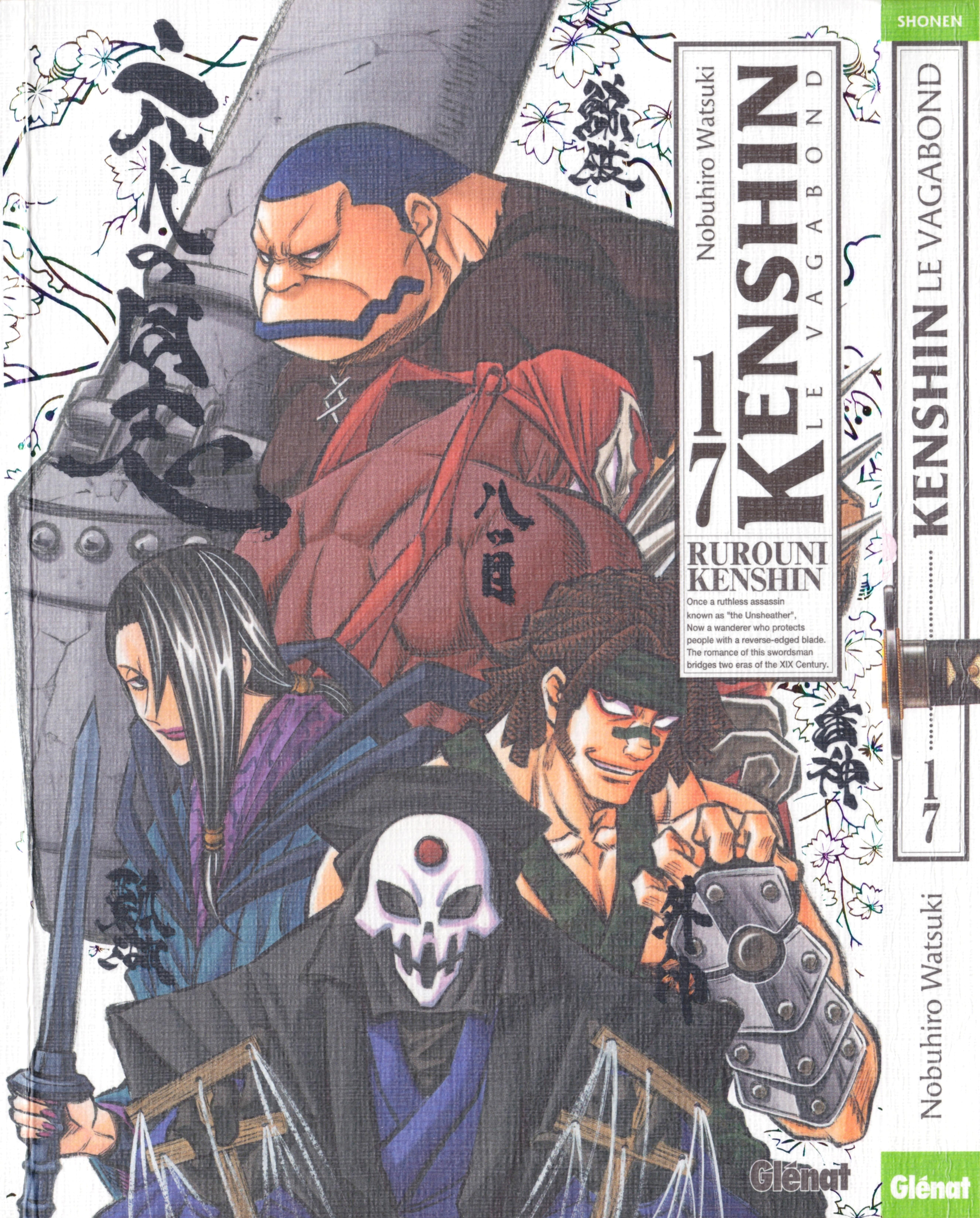 Rurouni Kenshin: Kenshin Perfect Edition Vol.17