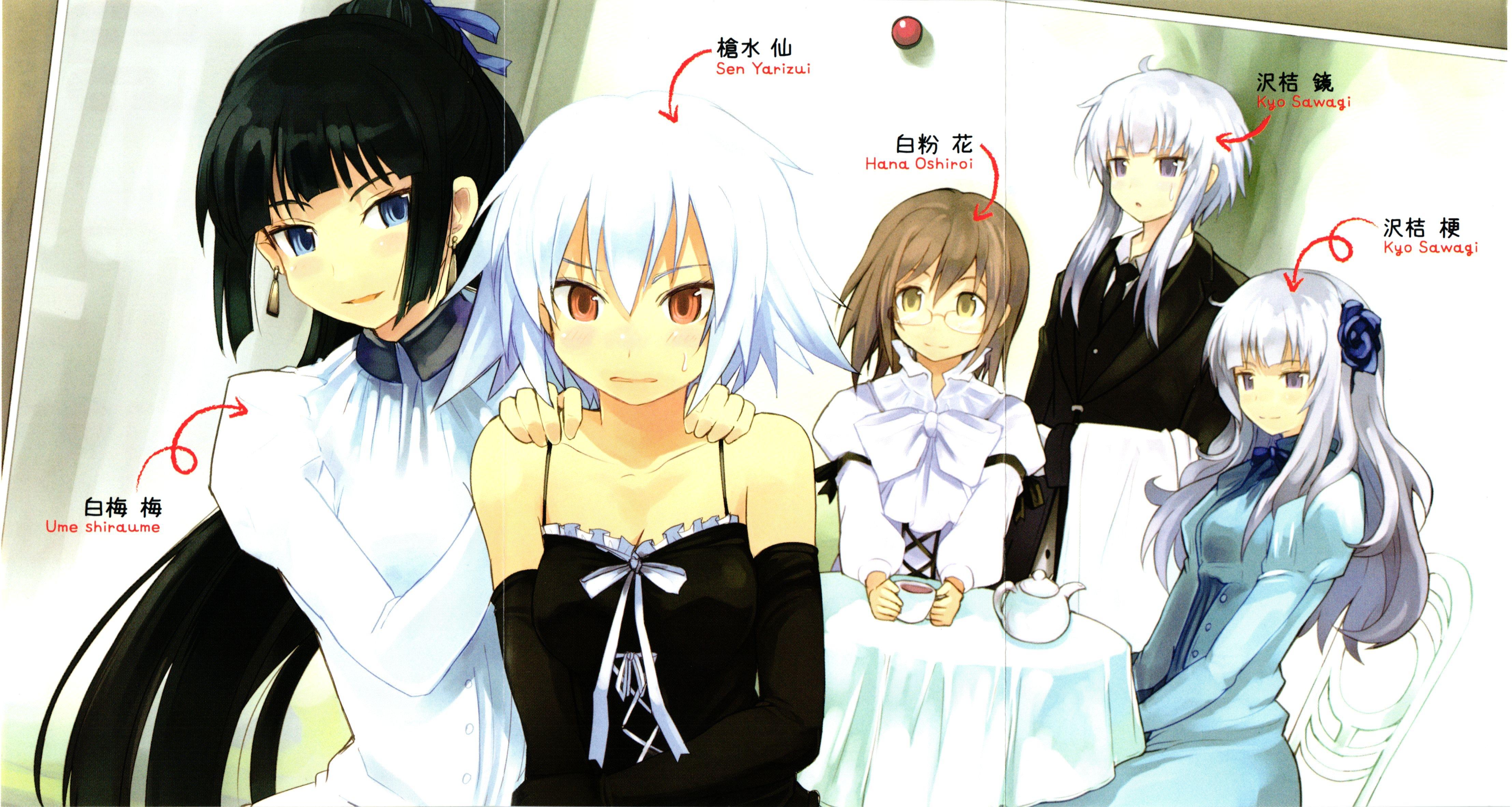 Ben-To (Kyo Sawagi (Elder), Kyo Sawagi (Younger), Sen Yarizui, Hana Oshiroi, Ume Shiraume)