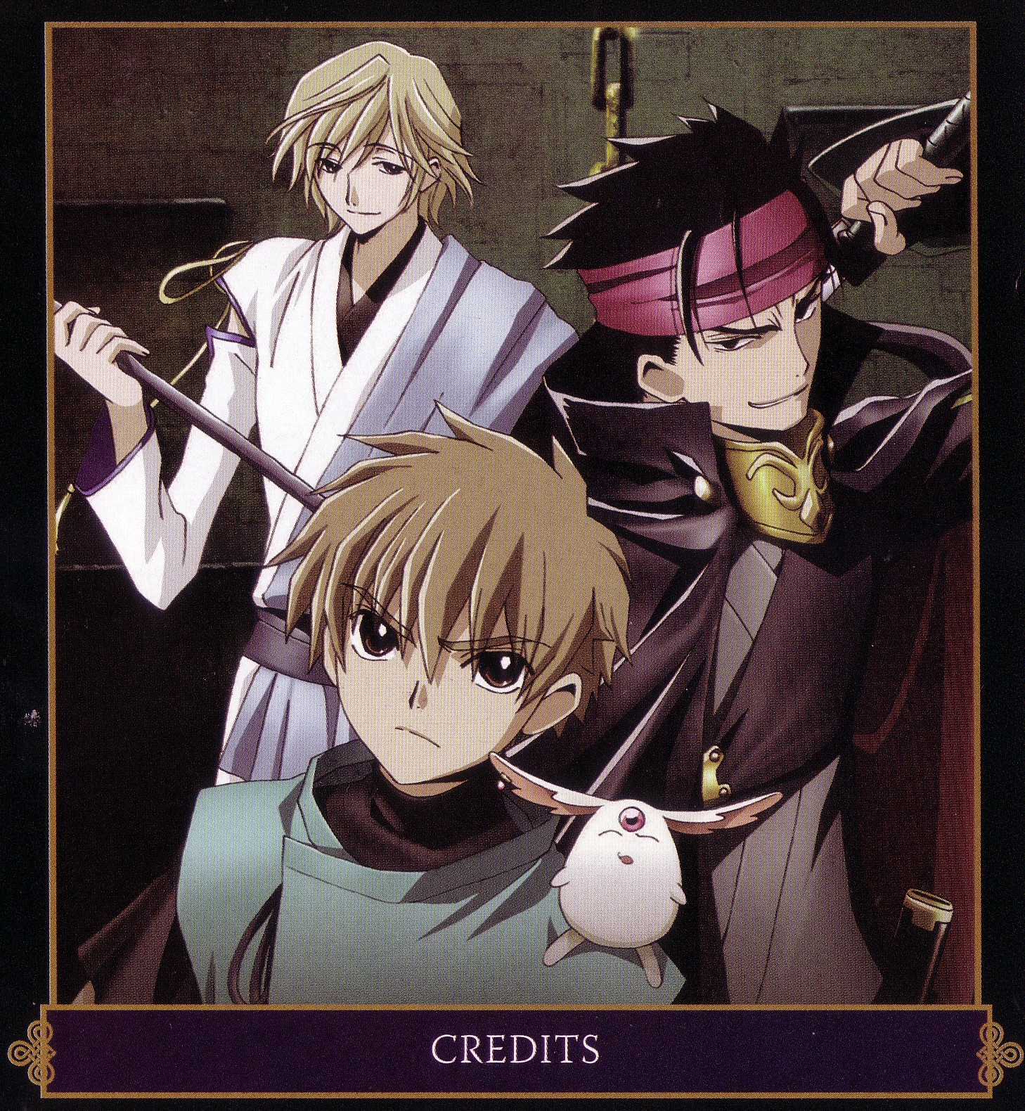 Tsubasa Reservoir Chronicle I Will Save You: Tsubasa Reservoir Chronicle: Kurogane, Syaoran & Faye