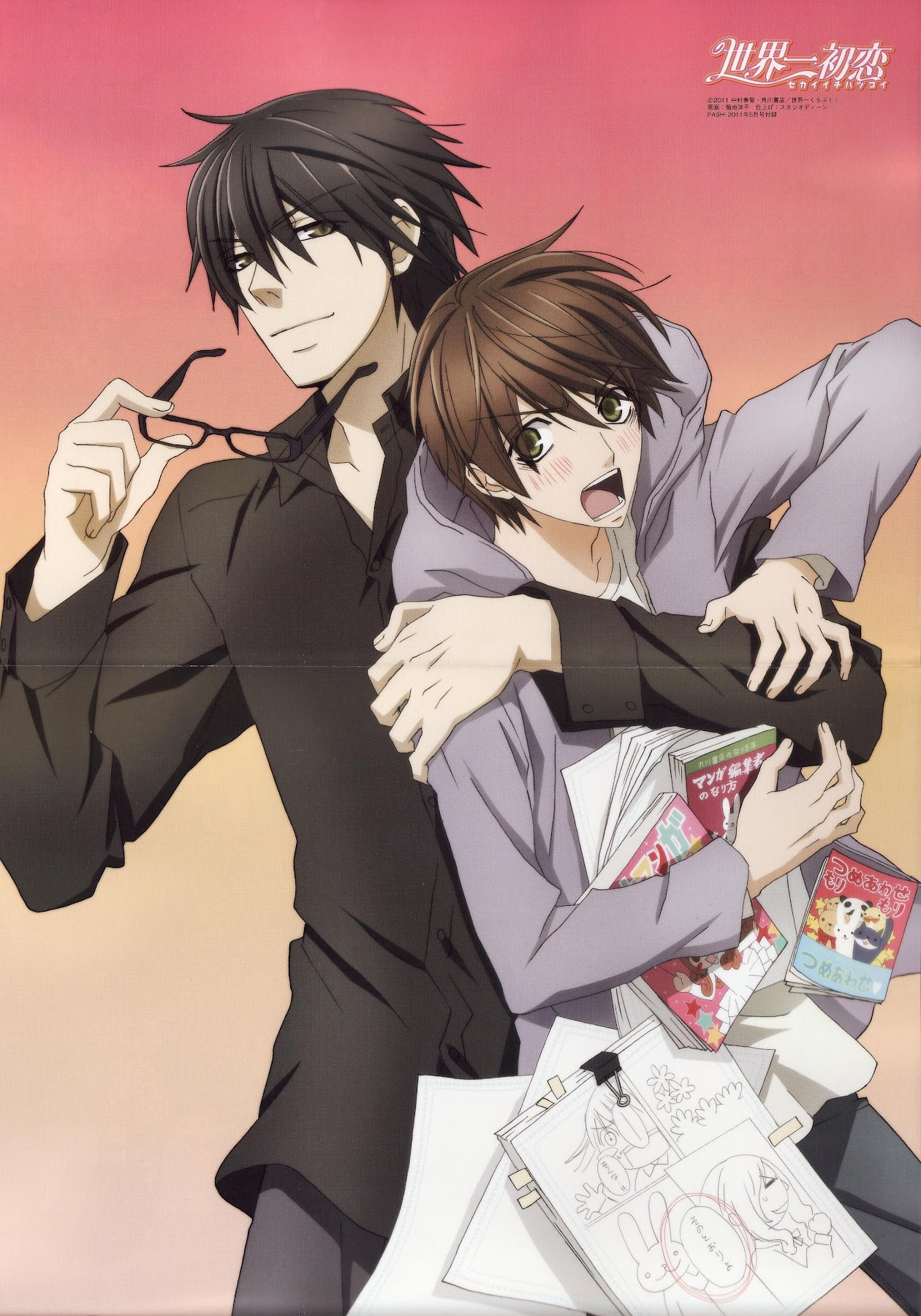 Sekai Ichi Hatsukoi - Wallpaper and Scan Gallery