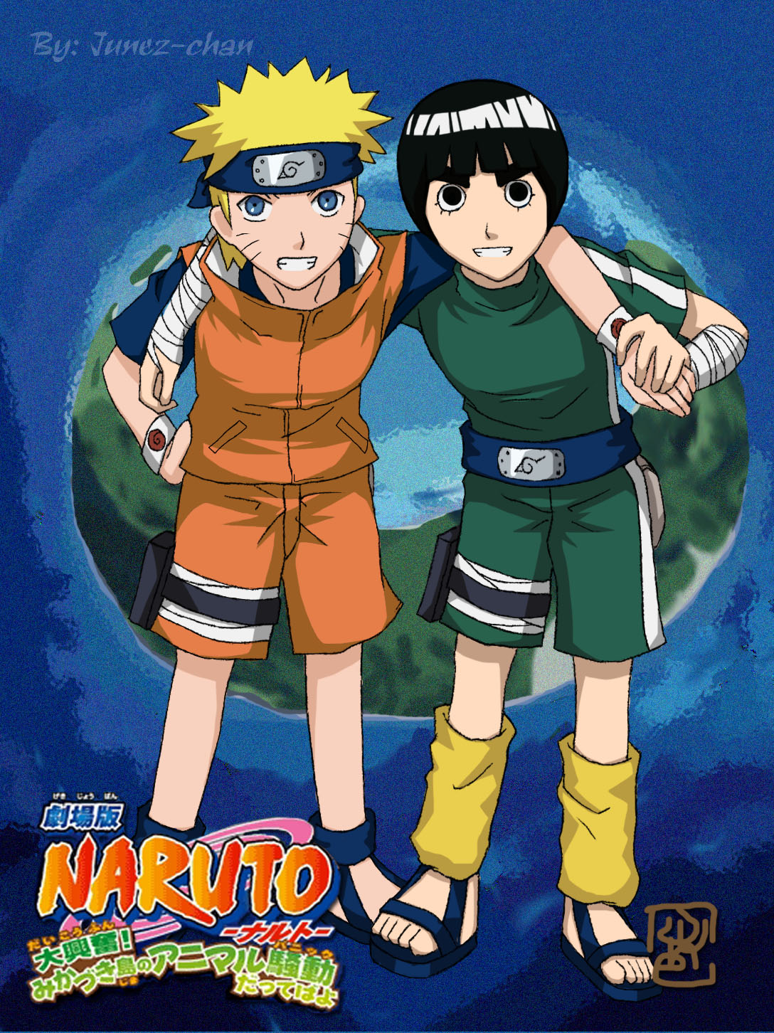 Movie naruto 3