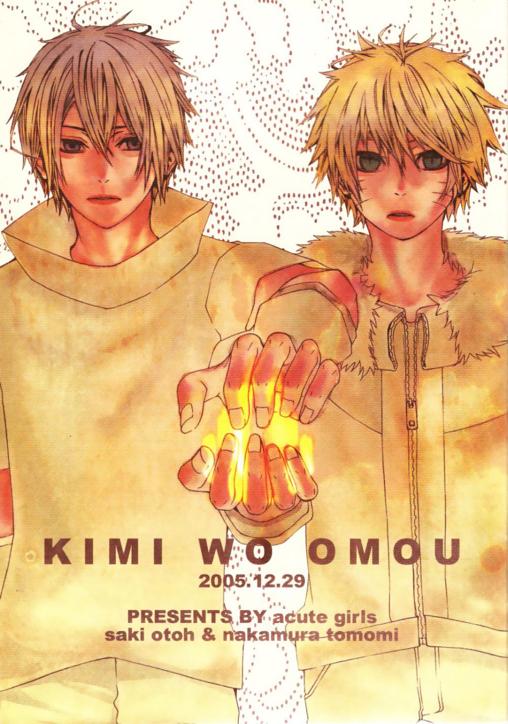 Naked Ape: Kimi wo Omou - Minitokyo