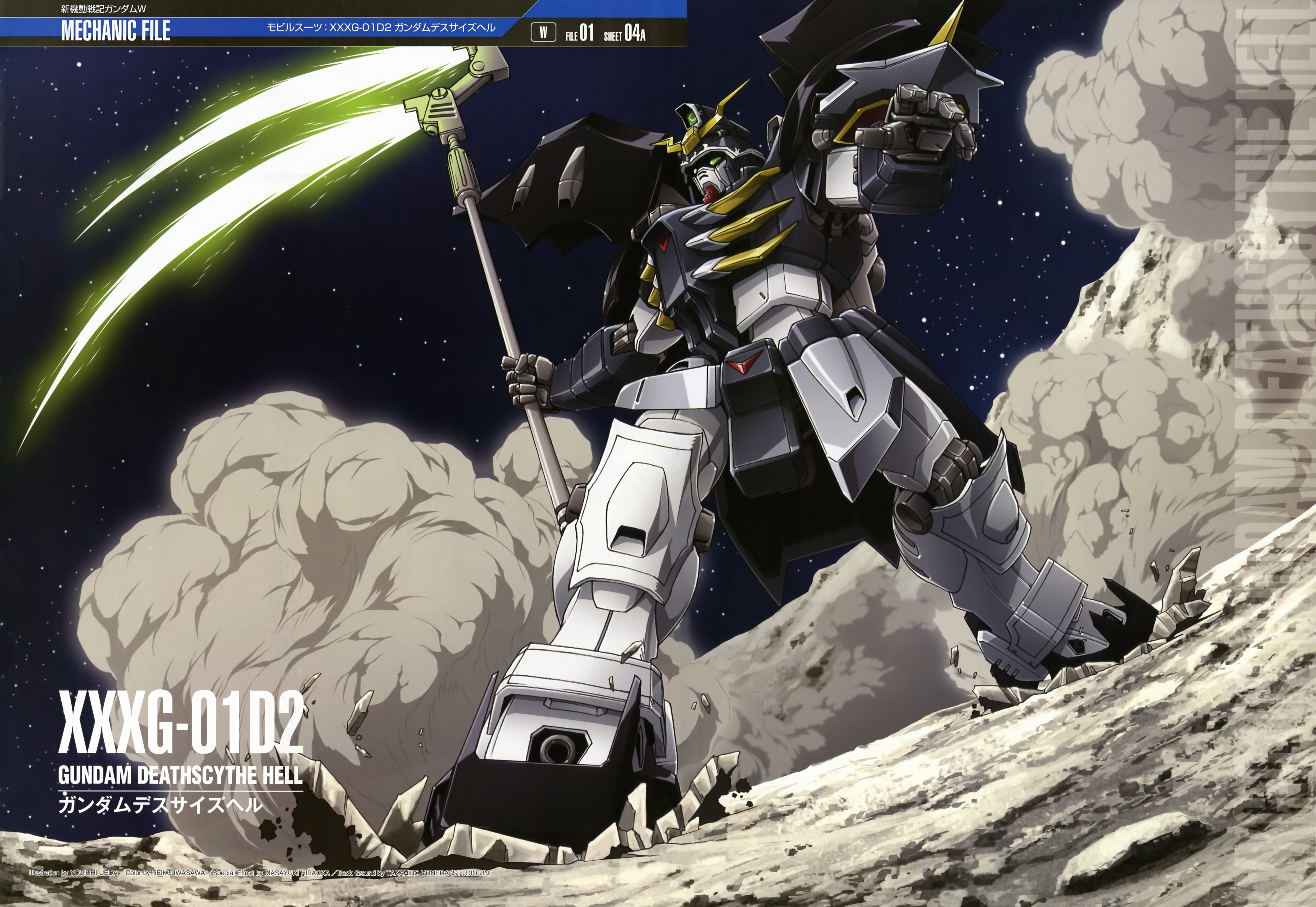 Mobile Suit Gundam Wing Wallpaper And Scan Gallery Minitokyo