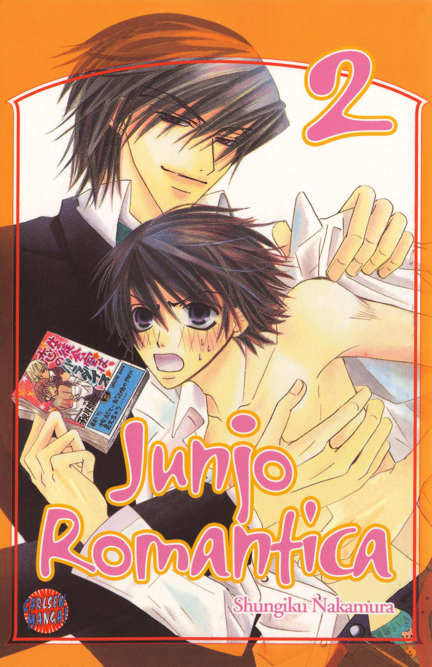 Junjou Romantica Manga Cover | www.imgkid.com - The Image ...