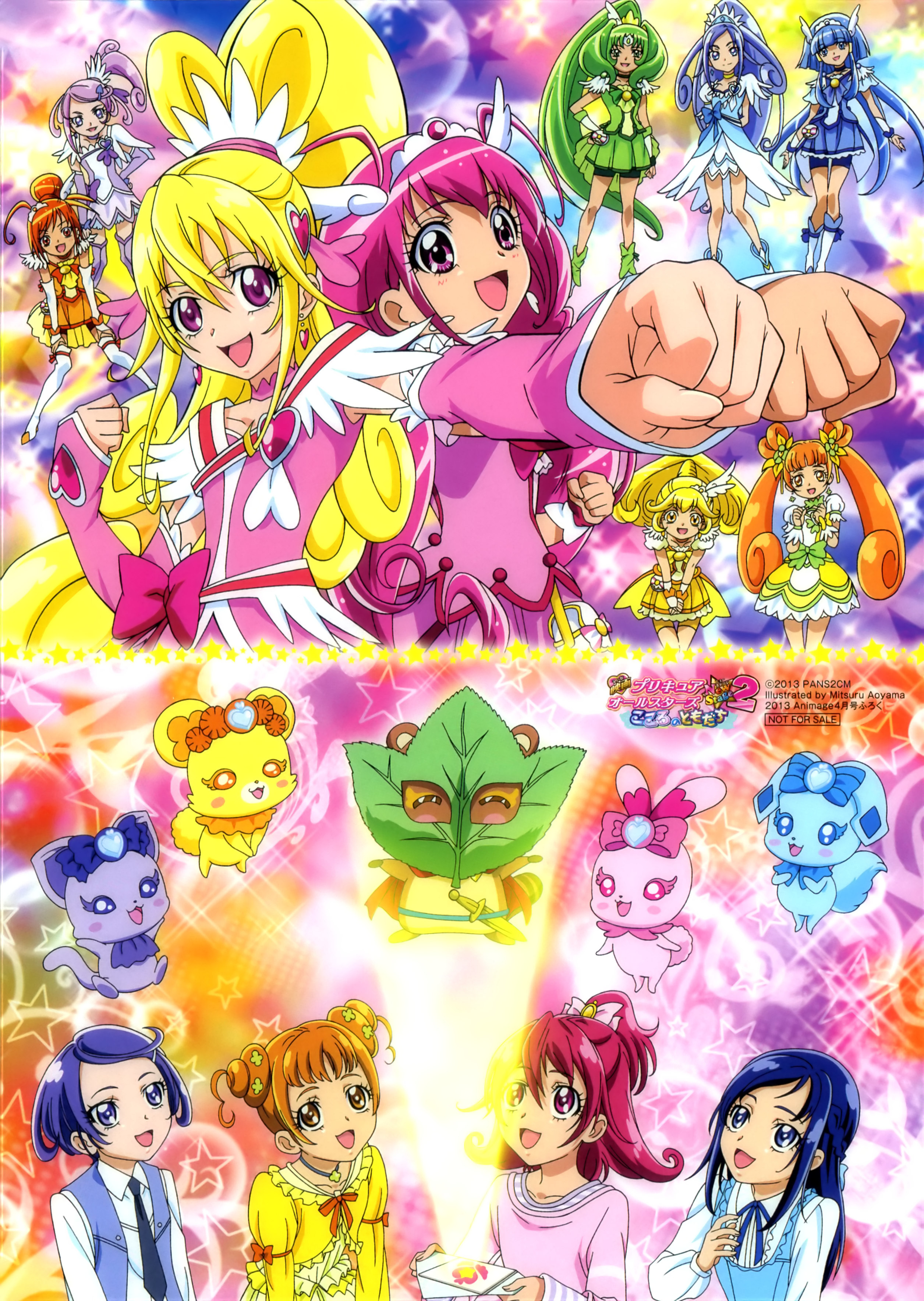 Is Movie Pretty Cure All Stars DX: Everyones Friends the