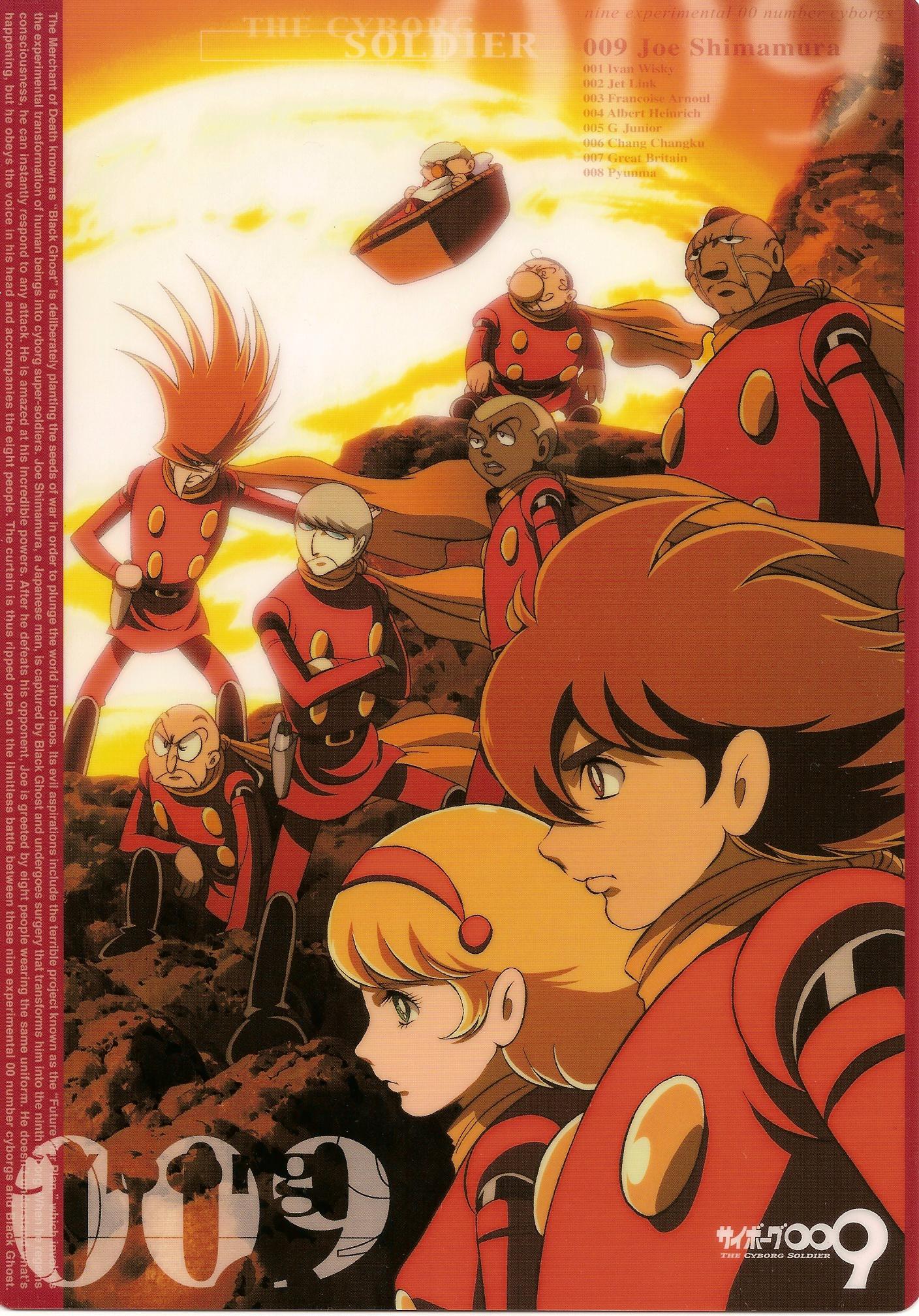 """009"""" Anime, Tokusatsu, Personagens"""