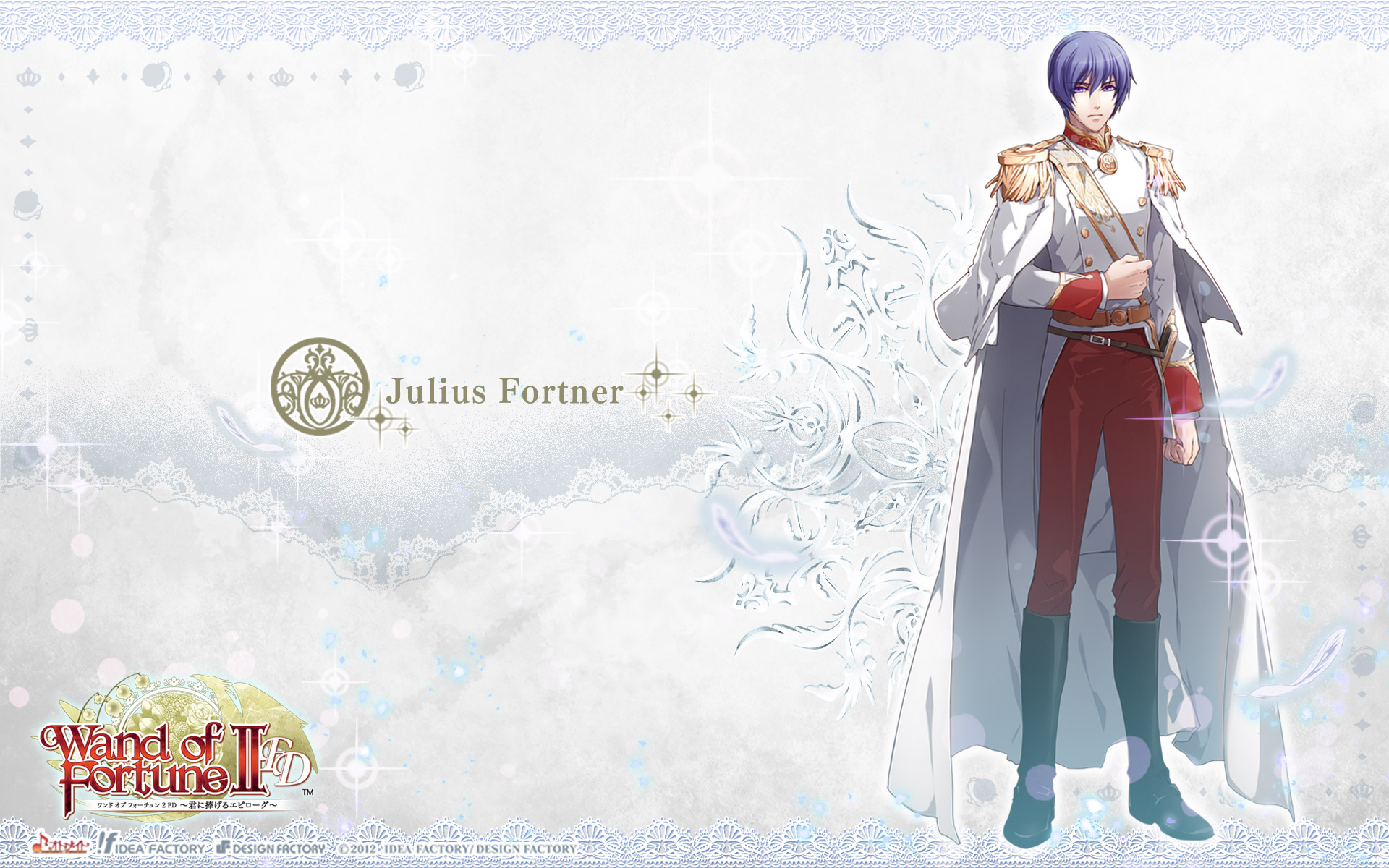 Wand of fortune julius