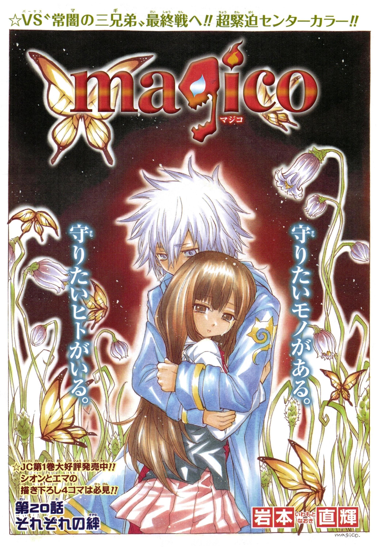 Magico Chap 20 Minitokyo