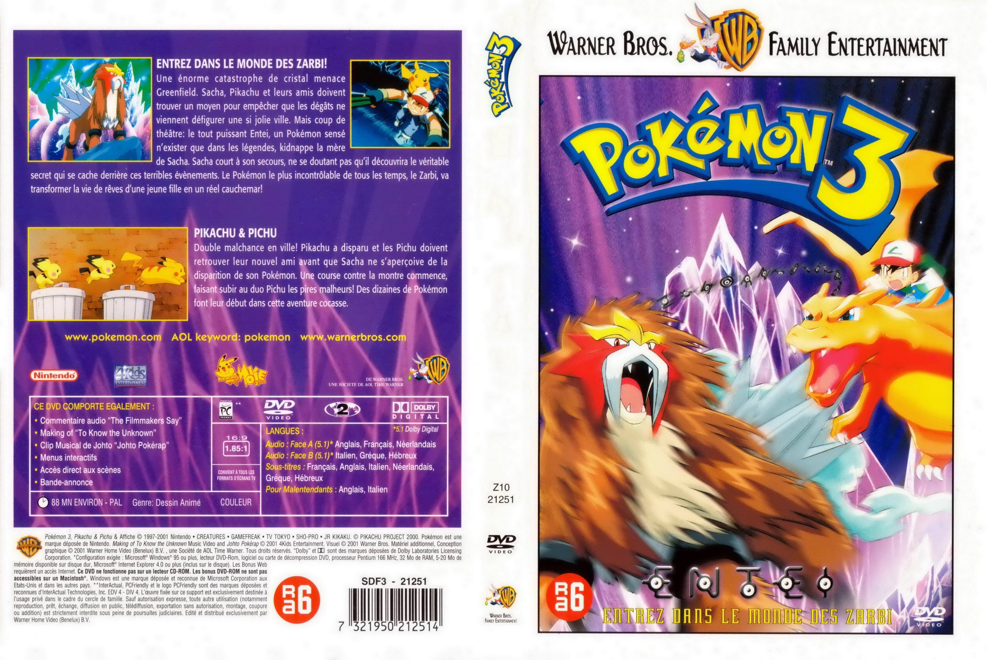 Pokémon Pokemon 3 Minitokyo