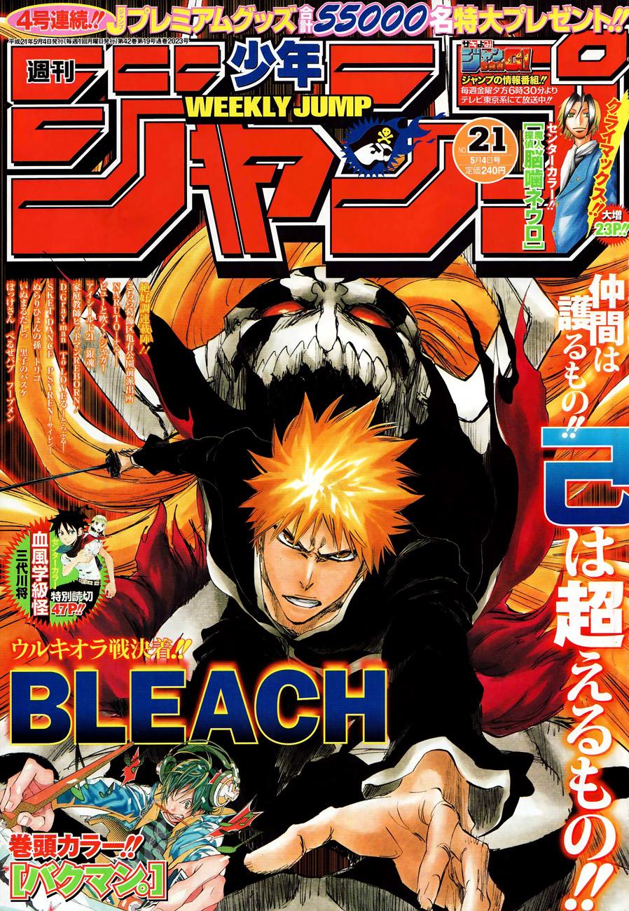 bleach volume 5 download