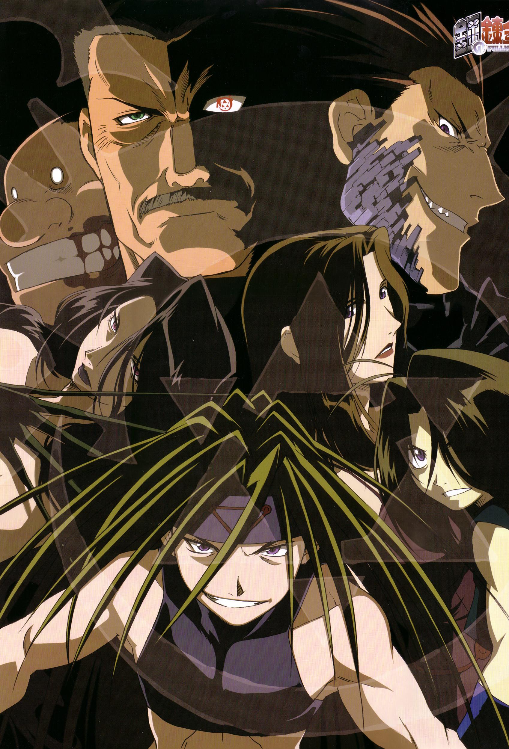Fullmetal Alchemist: 7 Deadly Sins - Minitokyo