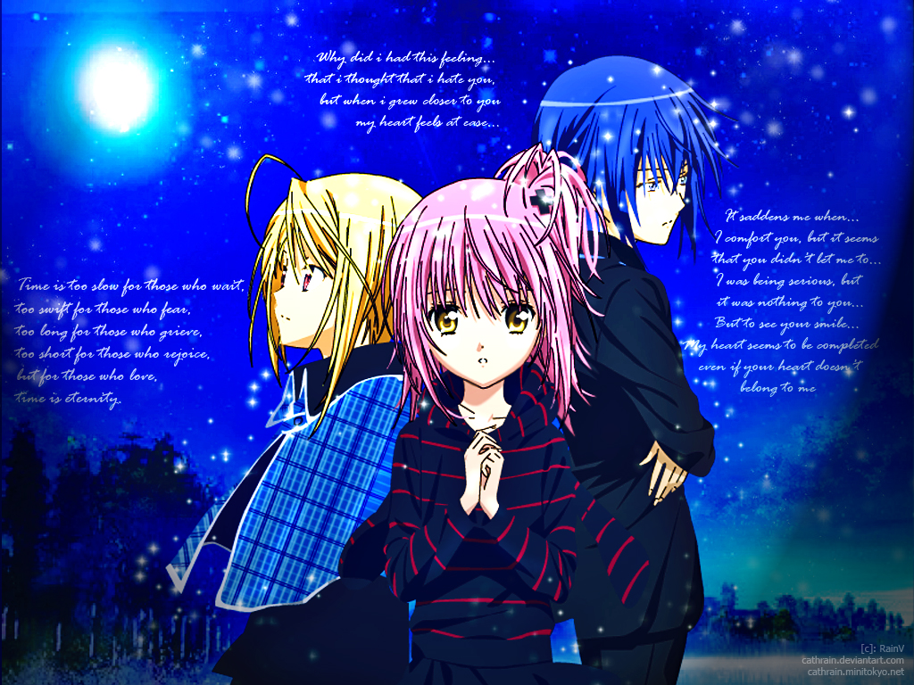 Shugo Chara Wallpaper My Heart Is Chained With You Minitokyo