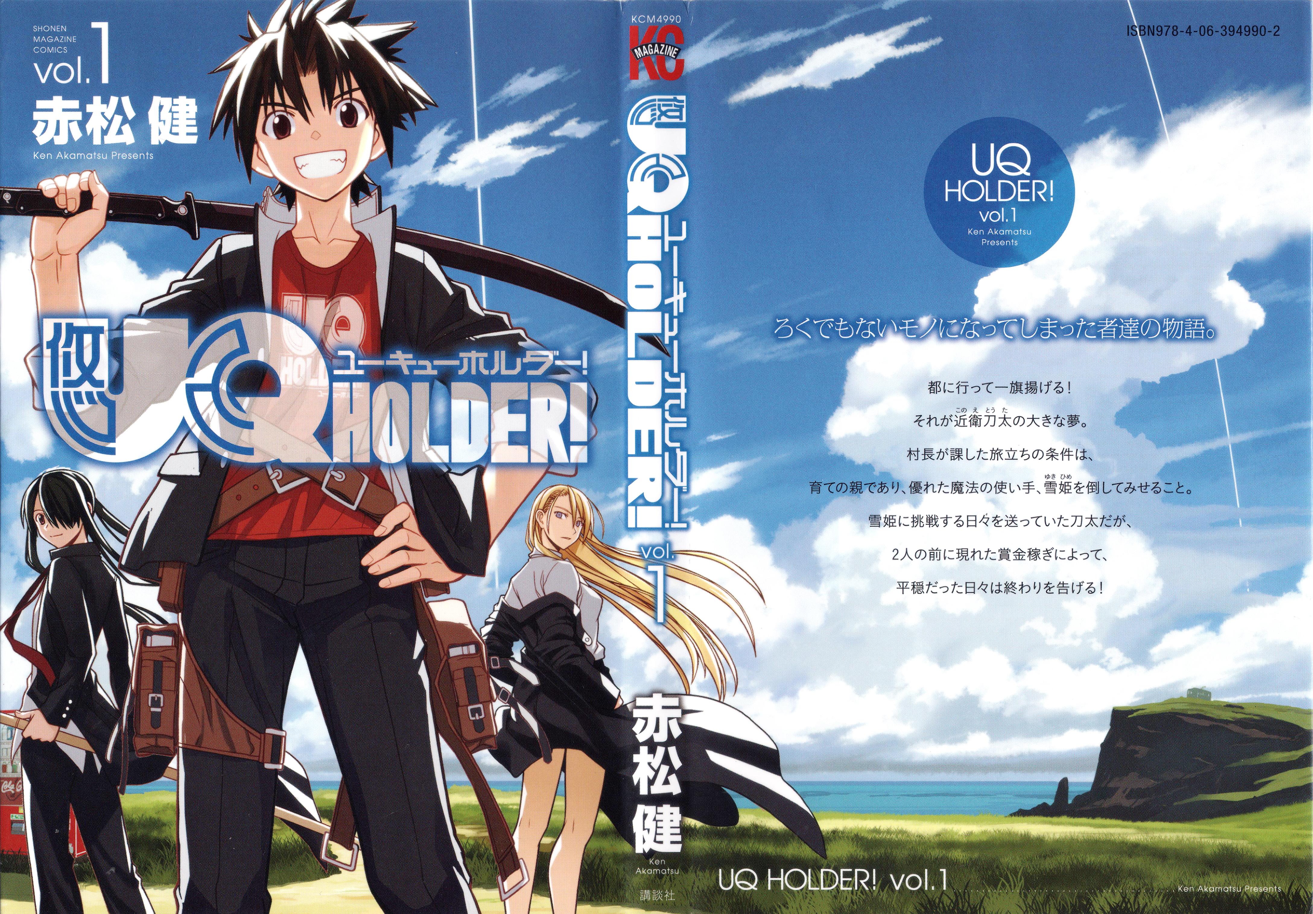 UQ HOLDER! - Vol.2 (Shonen Magazine Comics) - Manga