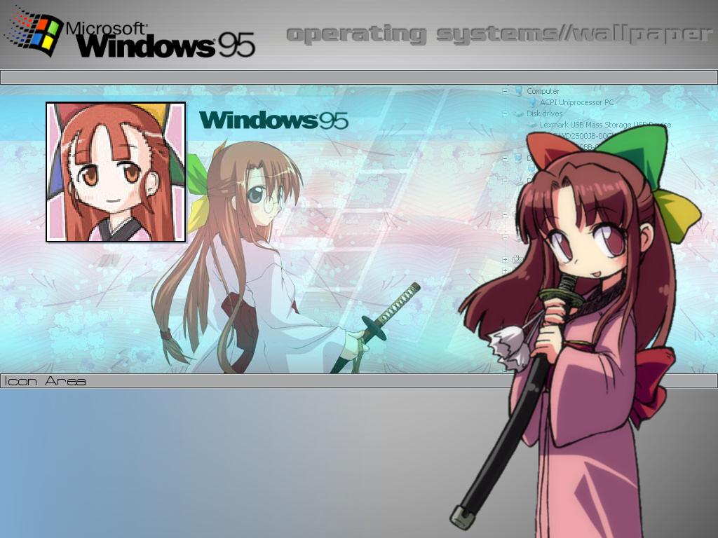 windows 95 tan wallpaper and scan gallery minitokyo