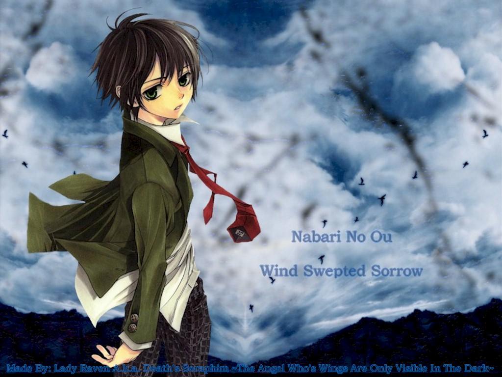 Nabari no Ou Wallpaper: Nabari No Ou Wallpaper - Minitokyo Nabari No Ou Raikou Wallpaper