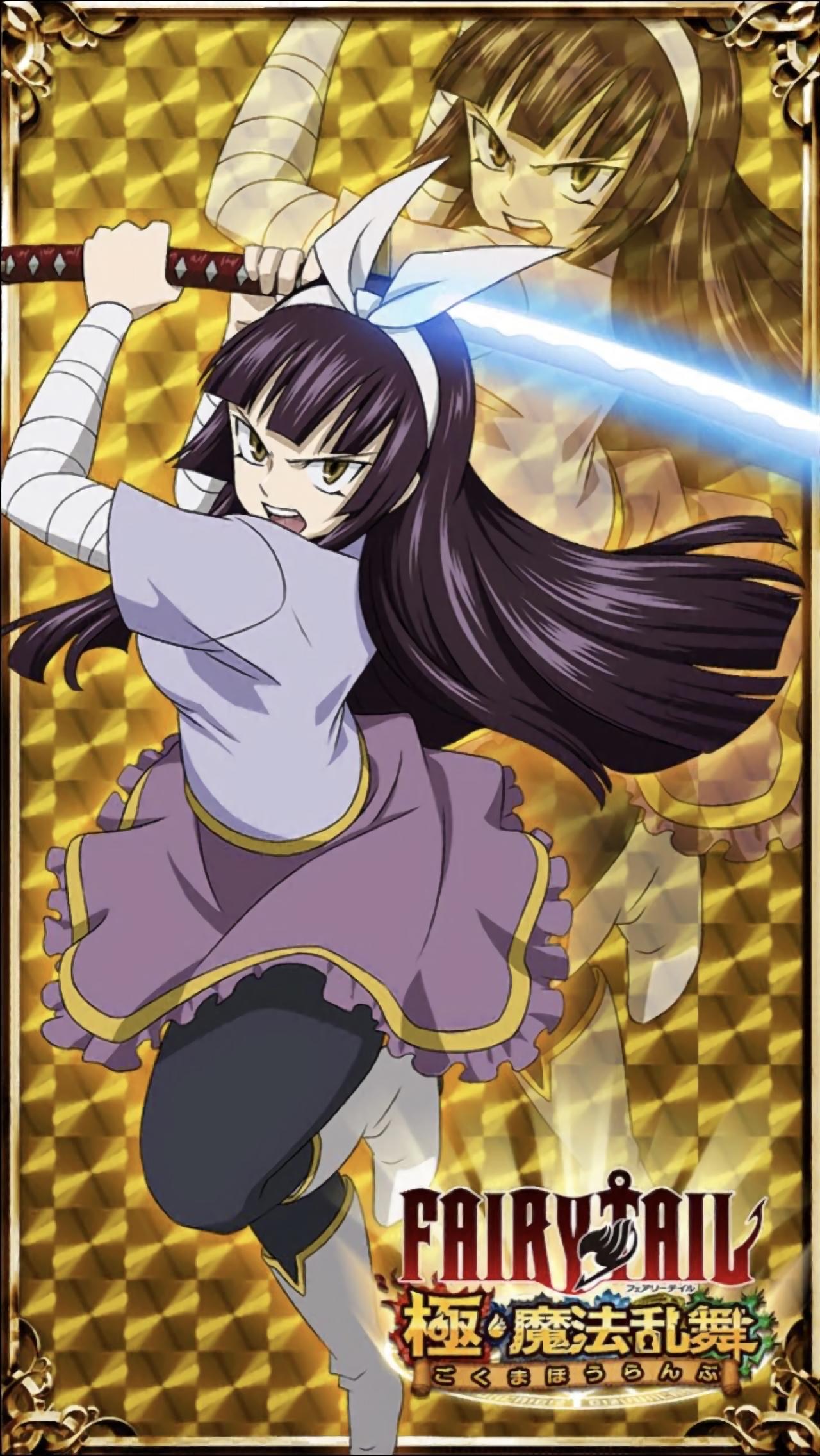 Kagura Mikazuchi | Anime Amino |Kagura Fairy Tail