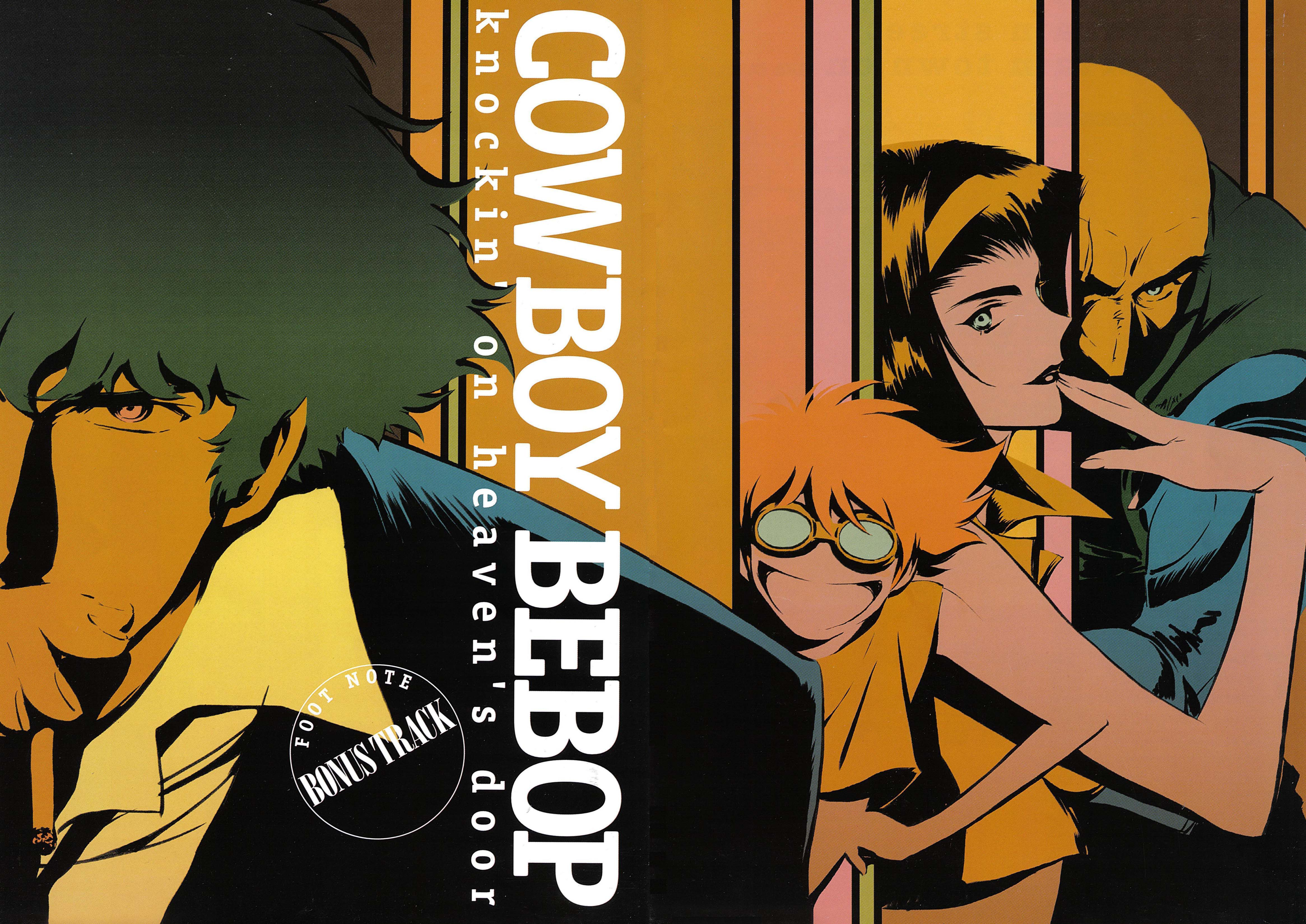 cowboy bebop living in the dream essay The first time i finished cowboy bebop was on thanksgiving i cried at the end of 'cowboy bebop' all i could think about was my life is just a dream.