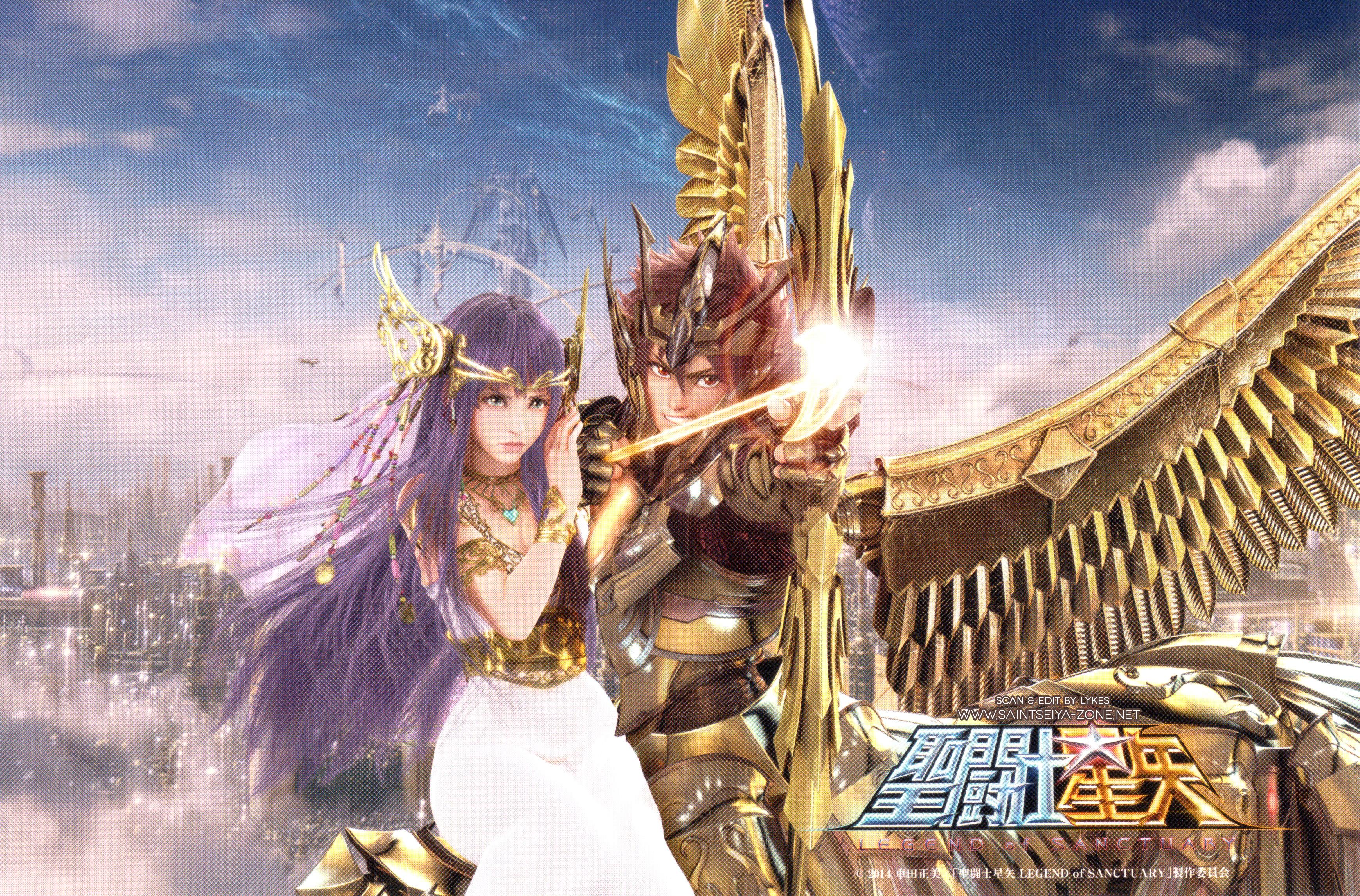 Saint Seiya: Legend of Sanctuary Saori & Seiya - Minitokyo