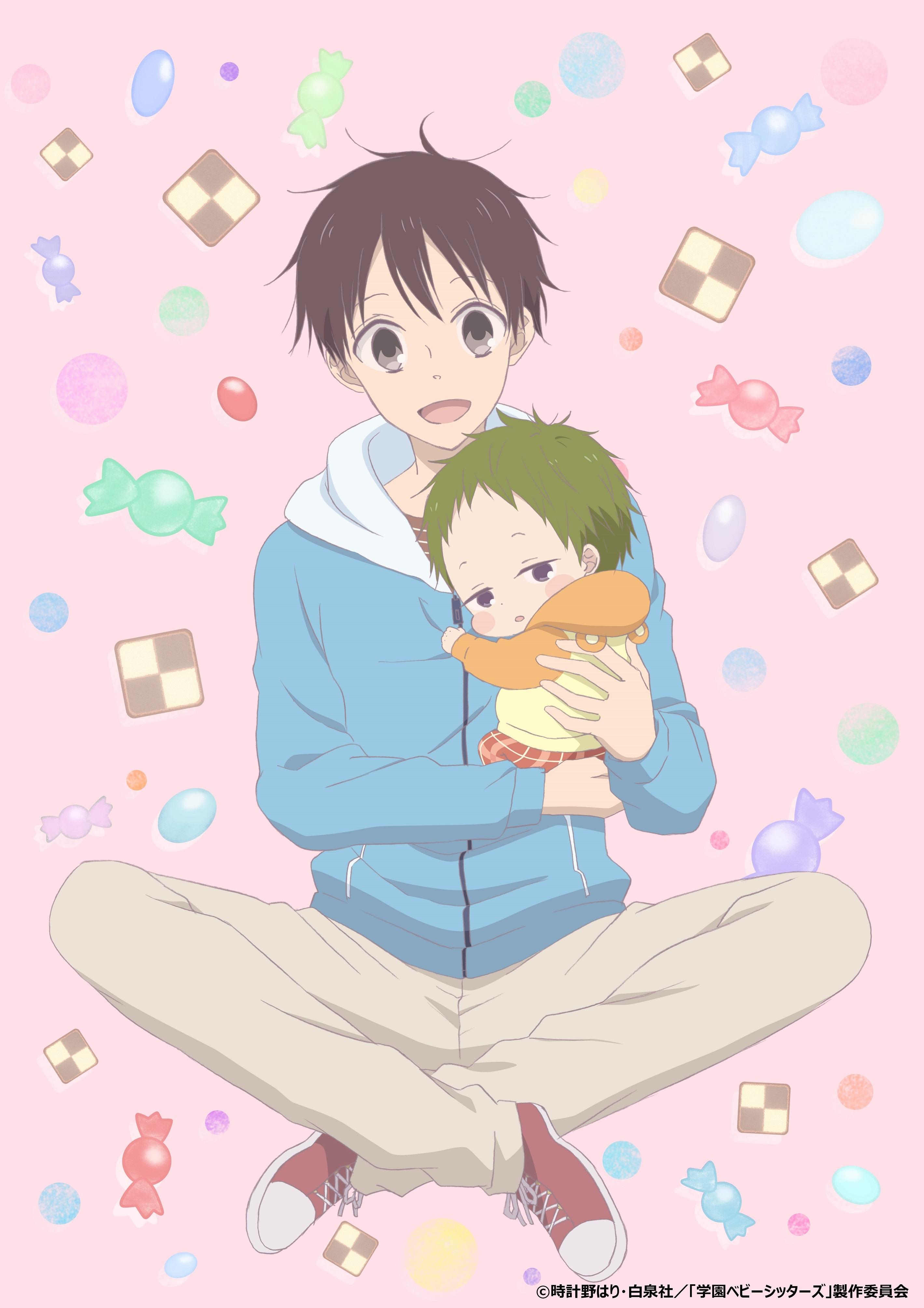 Gakuen Babysitters Ryuuichi Kashima Kotarou Kashima Minitokyo