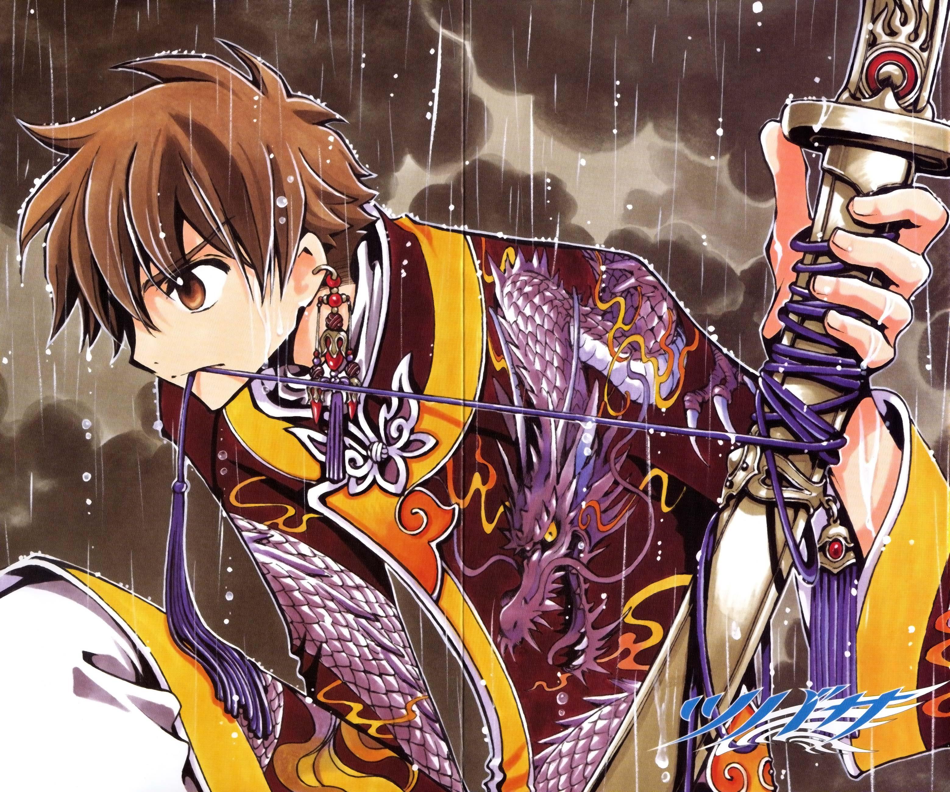 Tsubasa Reservoir Chronicle: In The Rain