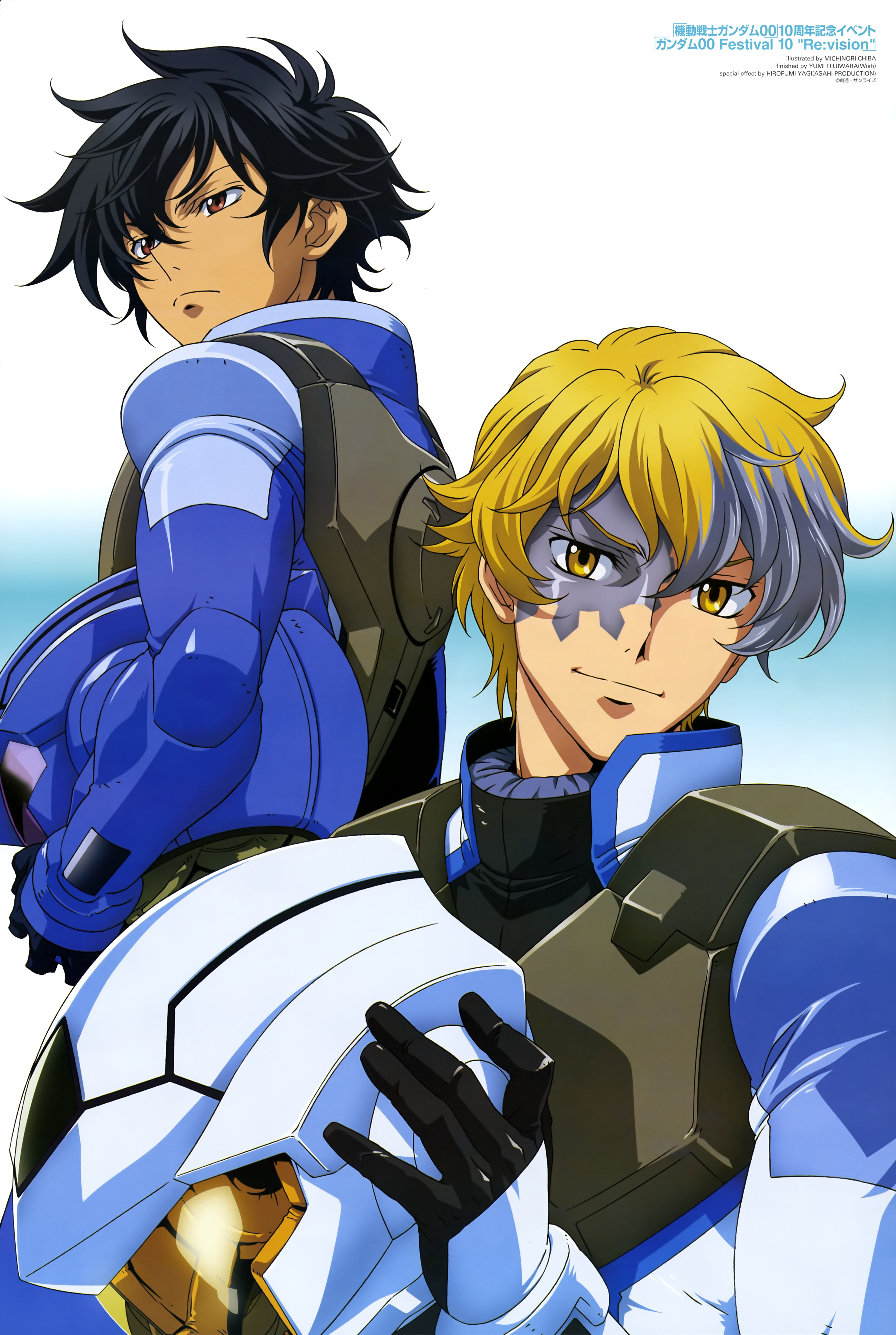 Gundam 00 Setsuna F Seiei