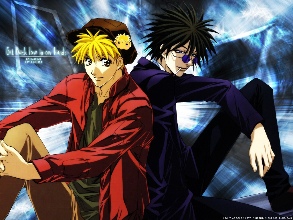 ginji and ban relationship with god