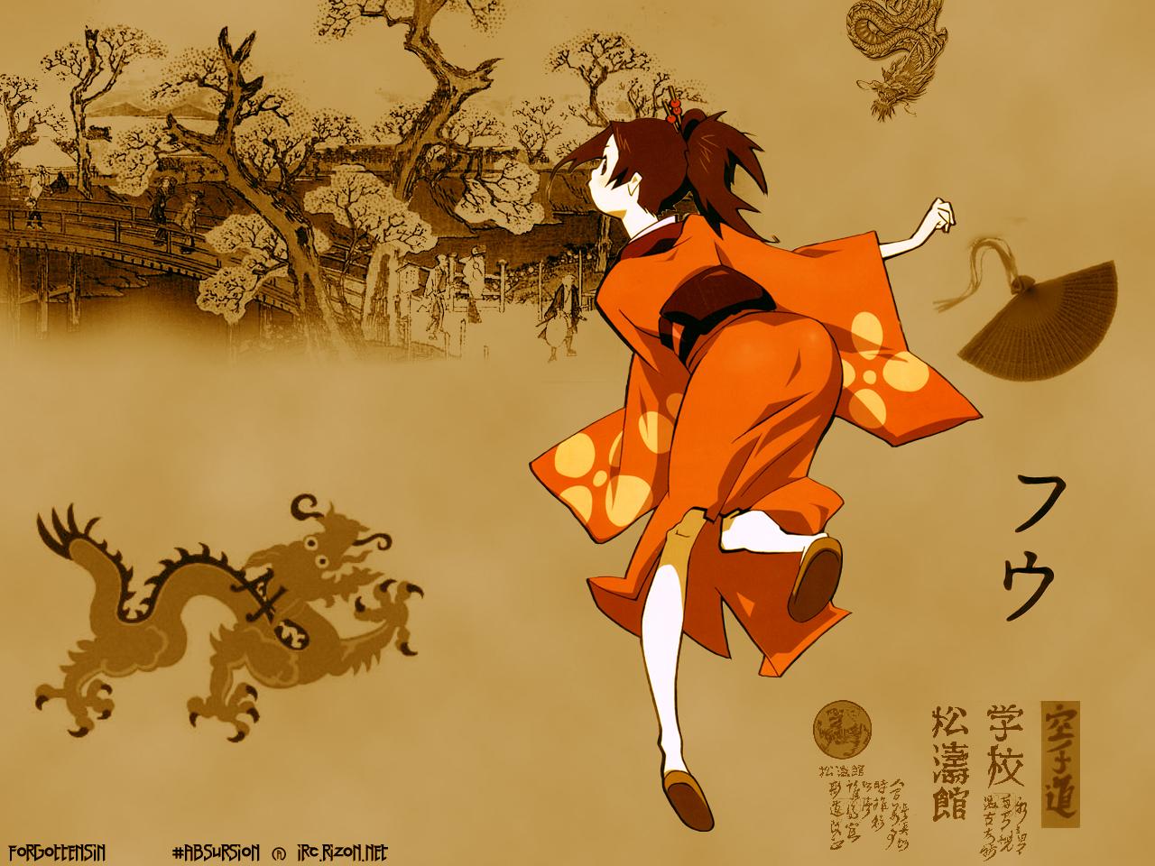 Samurai Champloo Wallpaper: Fuu's Amazing Journey - Minitokyo