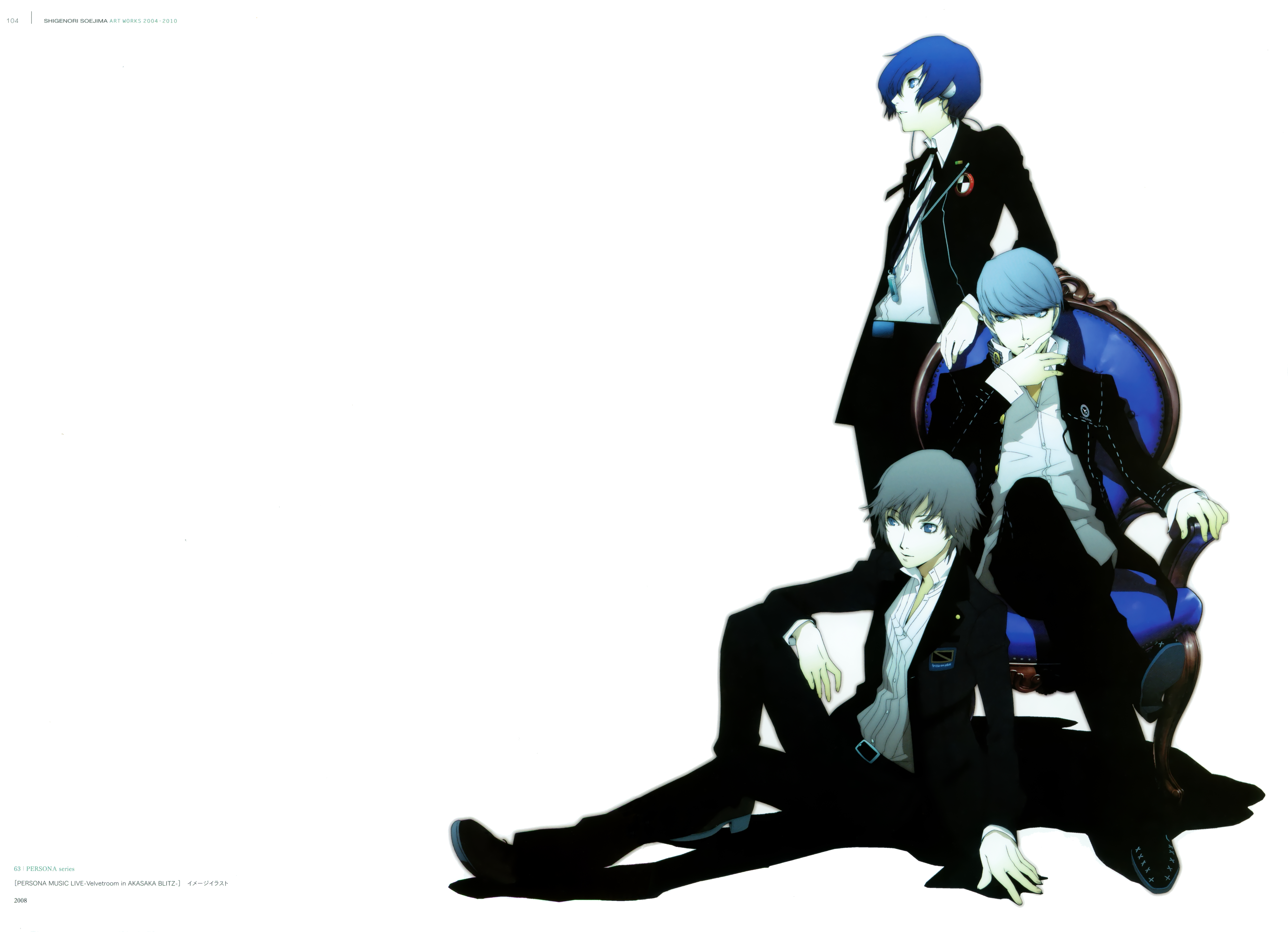 Shin Megami Tensei Persona 4 Screenshot Click To Enlarge